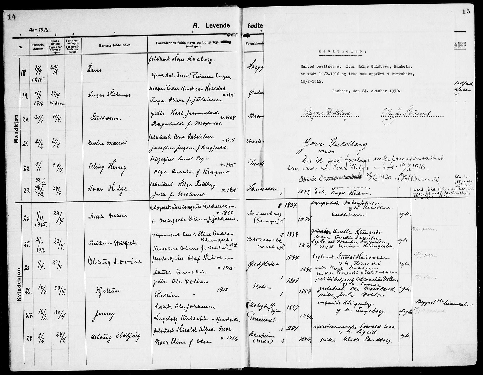 SAT, Ministerialprotokoller, klokkerbøker og fødselsregistre - Sør-Trøndelag, 607/L0321: Ministerialbok nr. 607A05, 1916-1935, s. 14-15