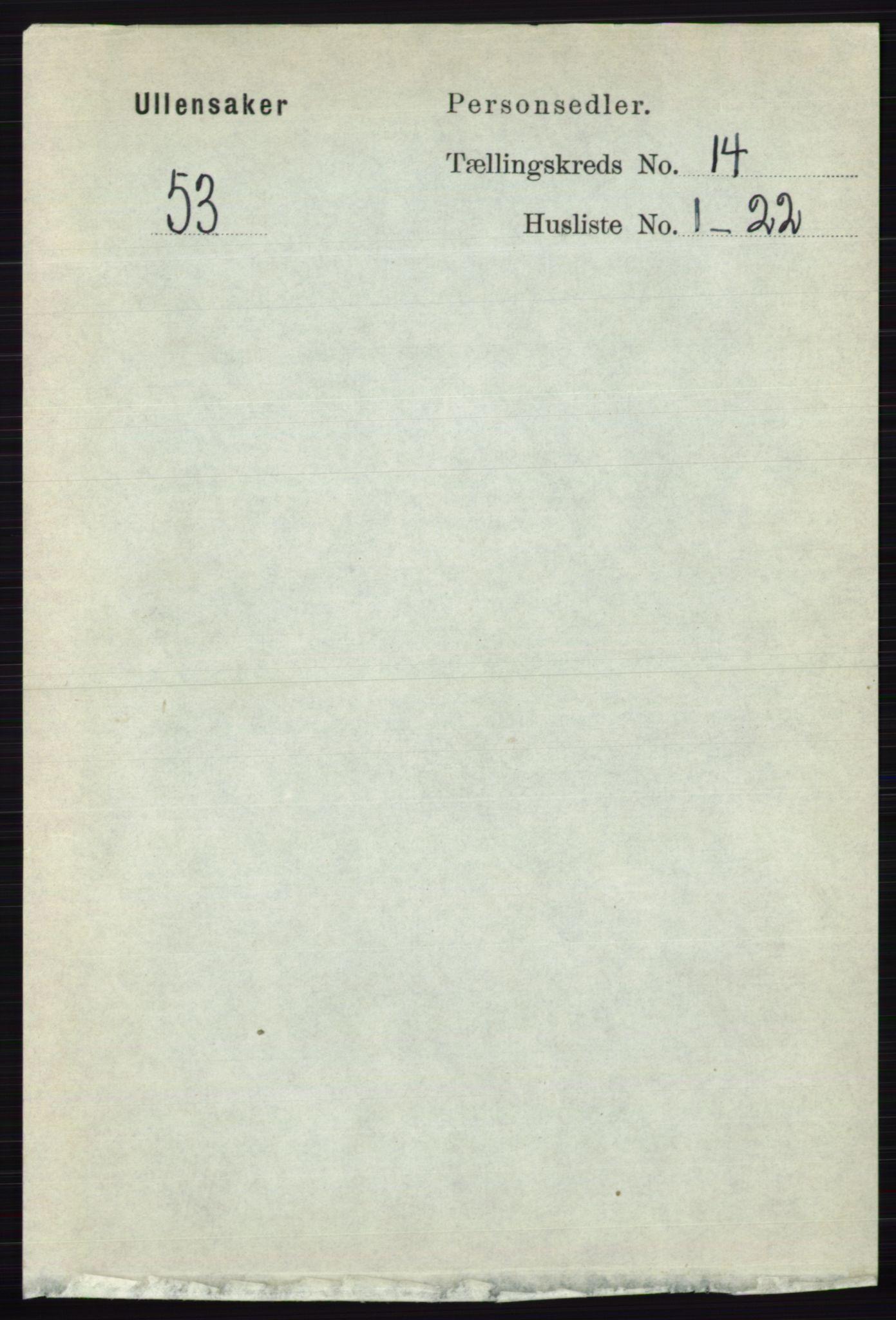 RA, Folketelling 1891 for 0235 Ullensaker herred, 1891, s. 6378