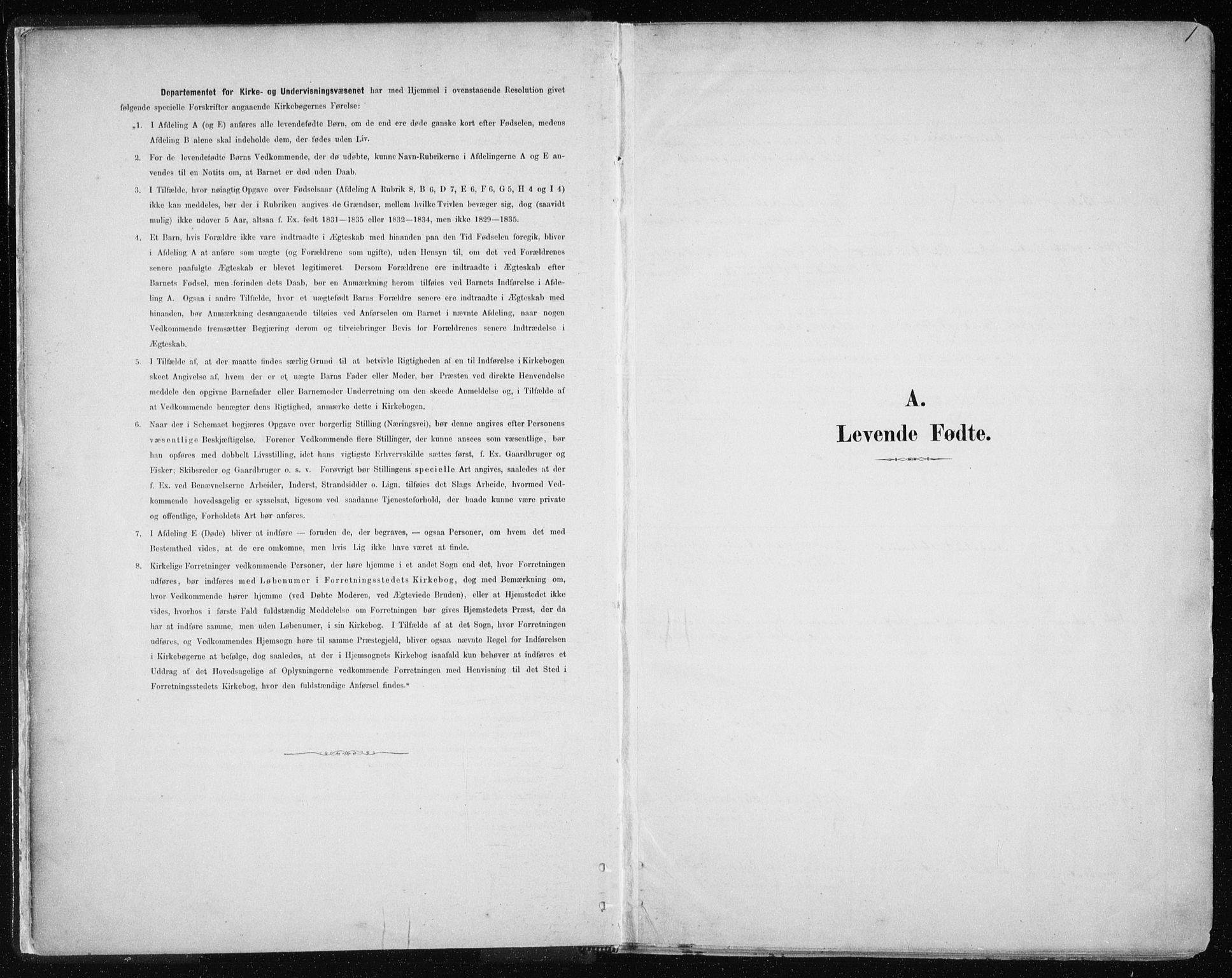 SATØ, Tromsøysund sokneprestkontor, G/Ga/L0004kirke: Ministerialbok nr. 4, 1880-1888, s. 1
