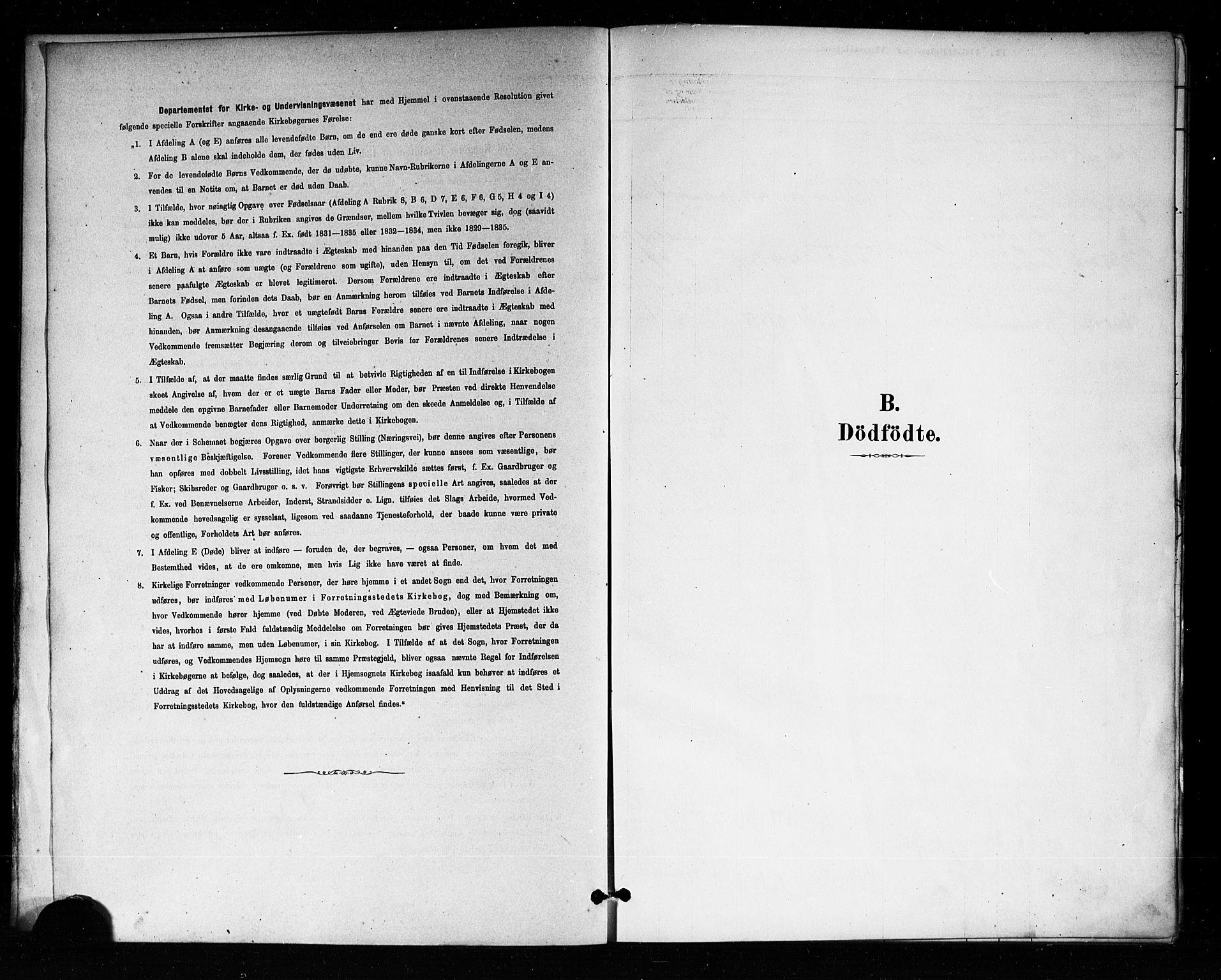 SAO, Uranienborg prestekontor Kirkebøker, F/Fa/L0004: Ministerialbok nr. 4, 1880-1901