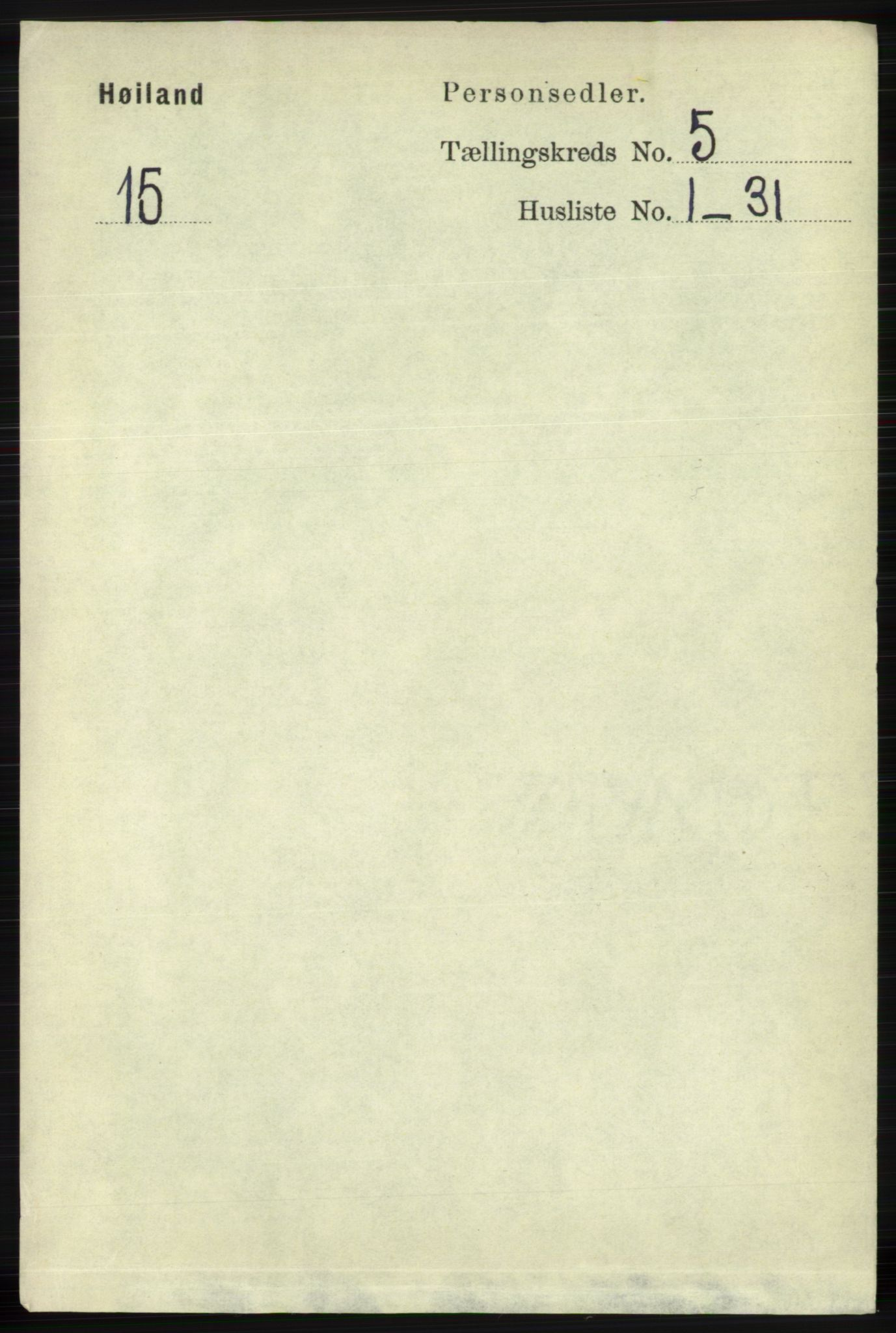 RA, Folketelling 1891 for 1123 Høyland herred, 1891, s. 1526