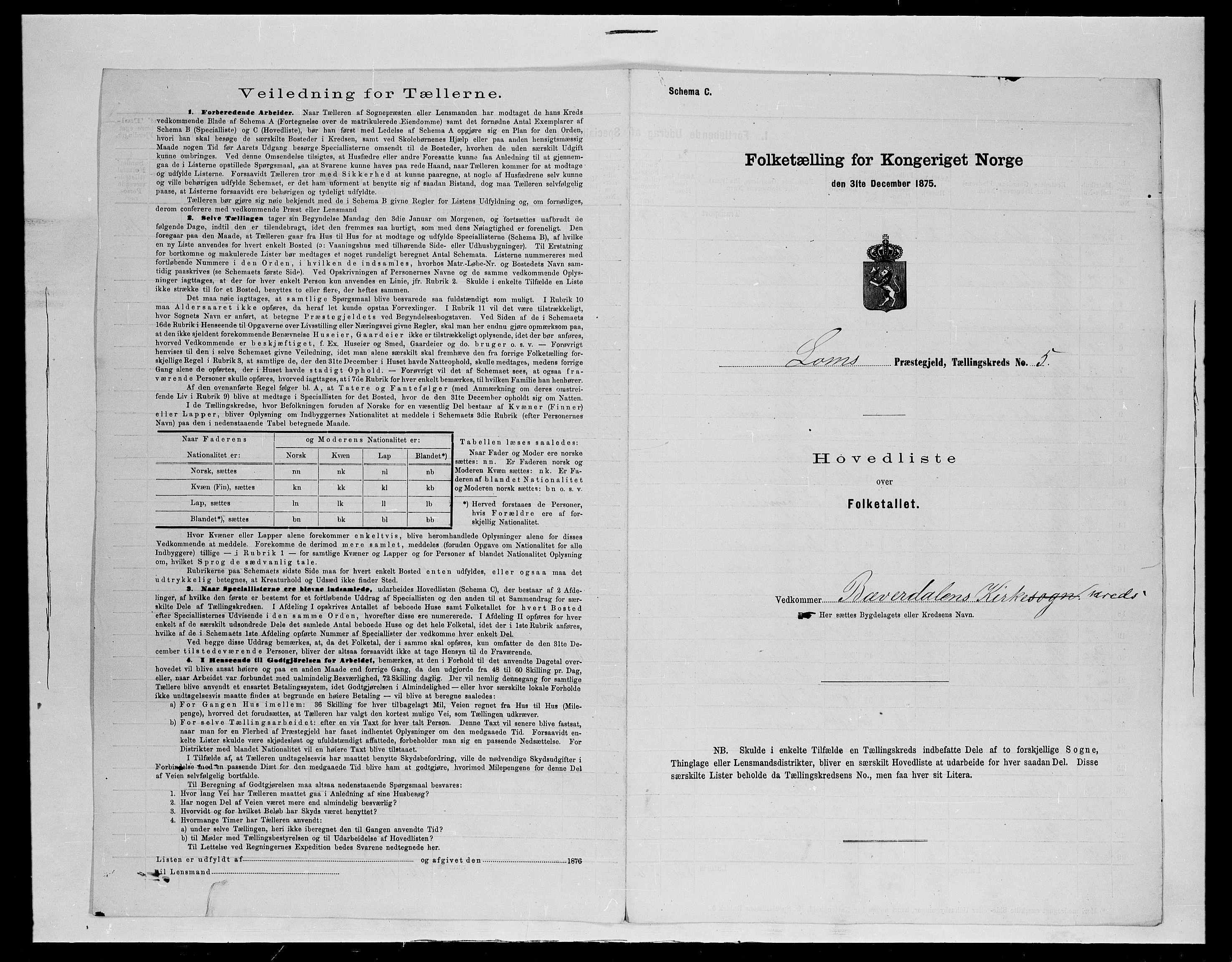 SAH, Folketelling 1875 for 0514P Lom prestegjeld, 1875, s. 23