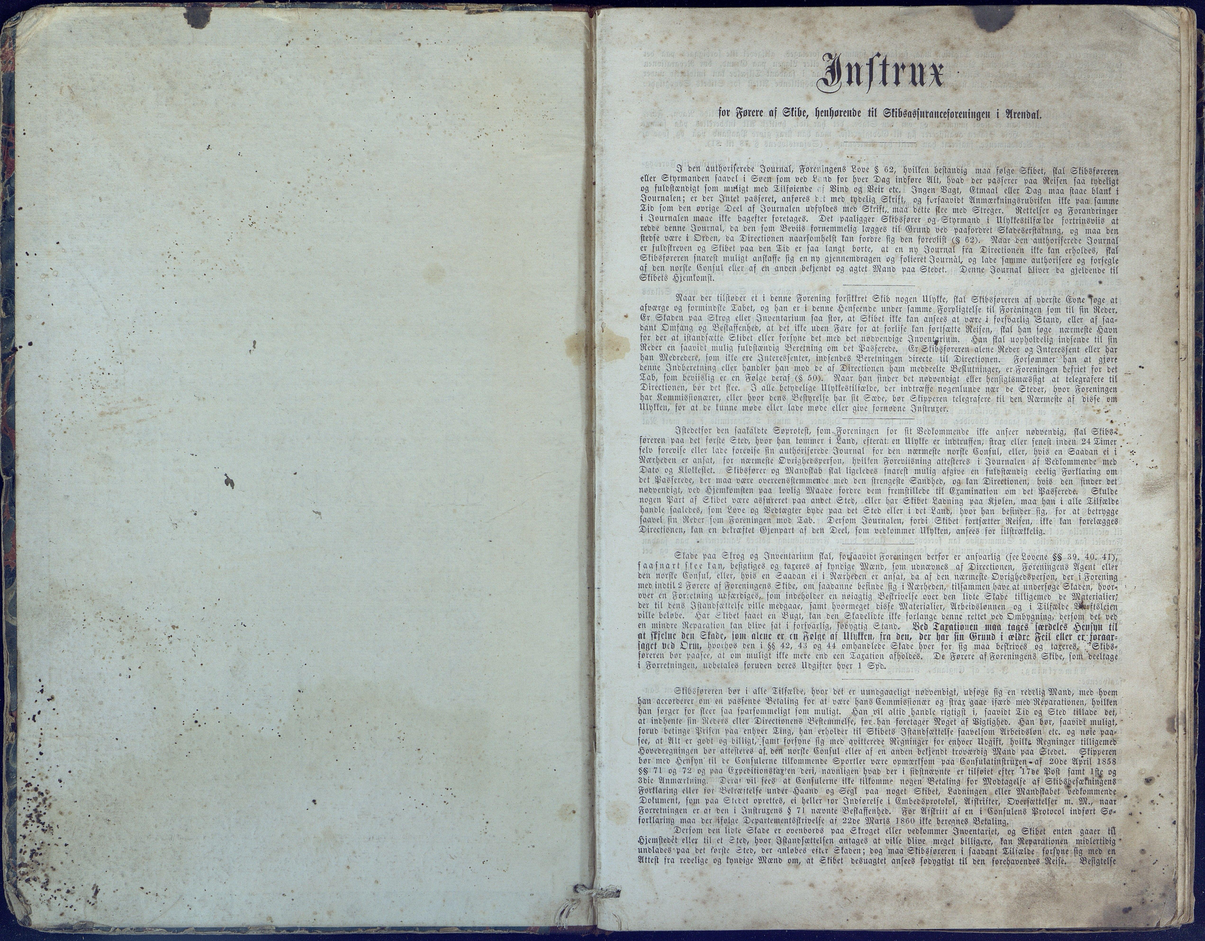 AAKS, Fartøysarkivet, F/L0015: Alert (brigg), 1868-1874