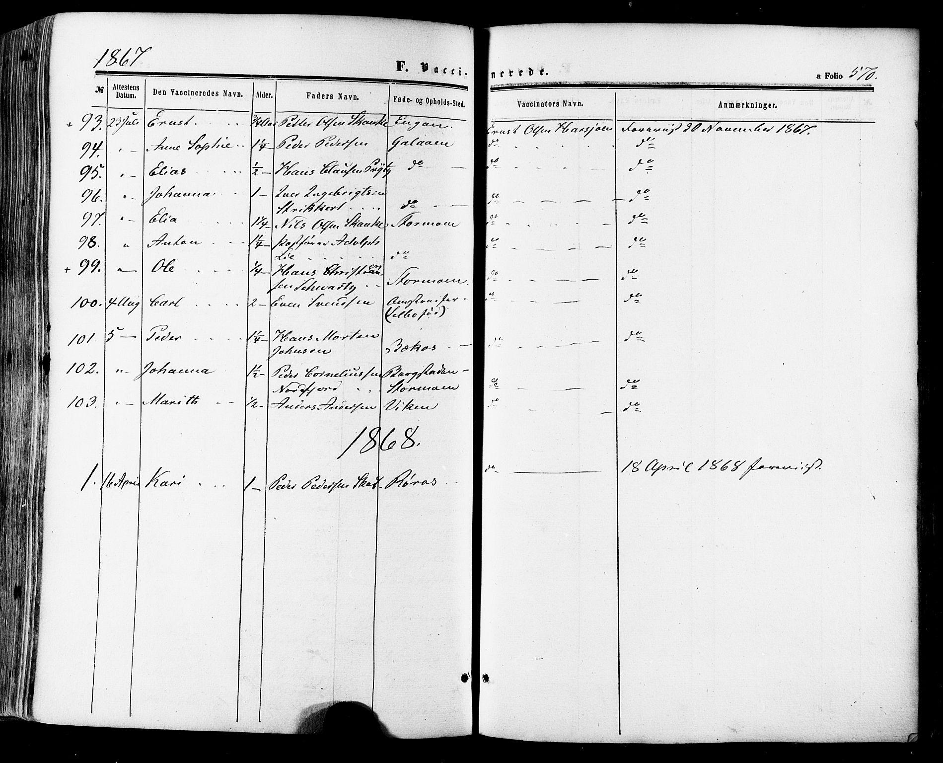 SAT, Ministerialprotokoller, klokkerbøker og fødselsregistre - Sør-Trøndelag, 681/L0932: Ministerialbok nr. 681A10, 1860-1878, s. 570