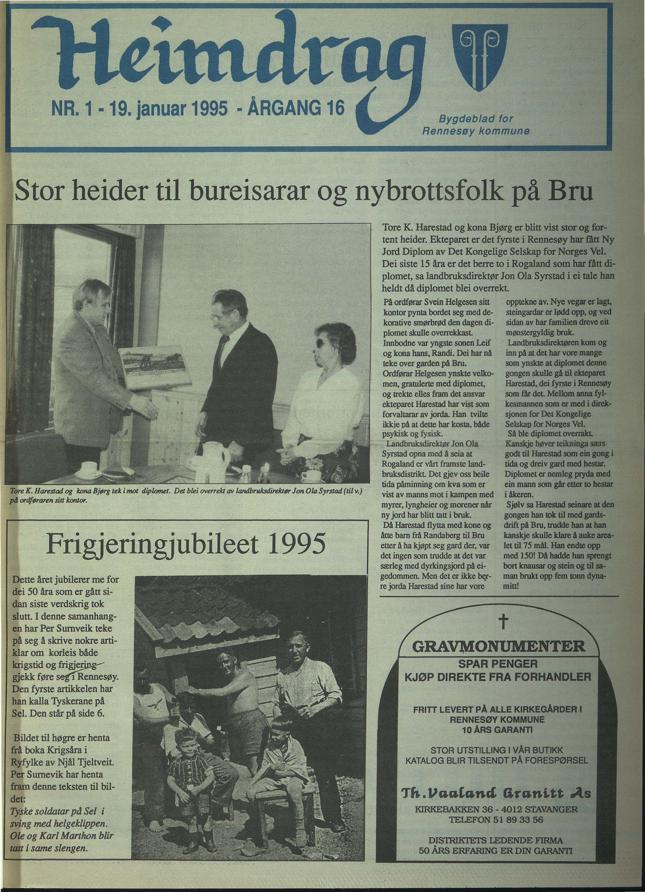 BYST, Rennesøy kommune. Heimdrag, lokalavis, X/Xa/L0017: Heimdrag 1995, 1995