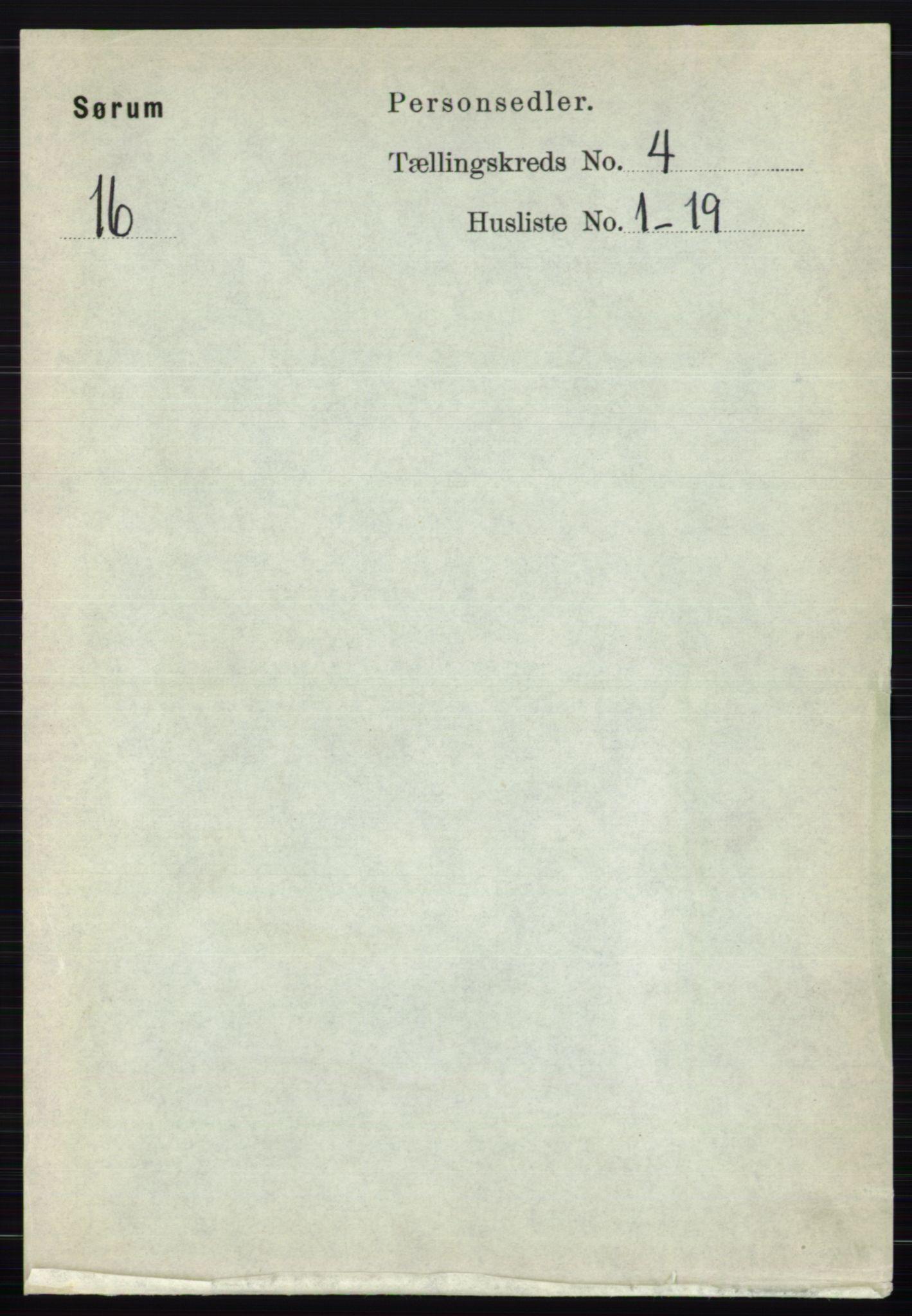 RA, Folketelling 1891 for 0226 Sørum herred, 1891, s. 1885