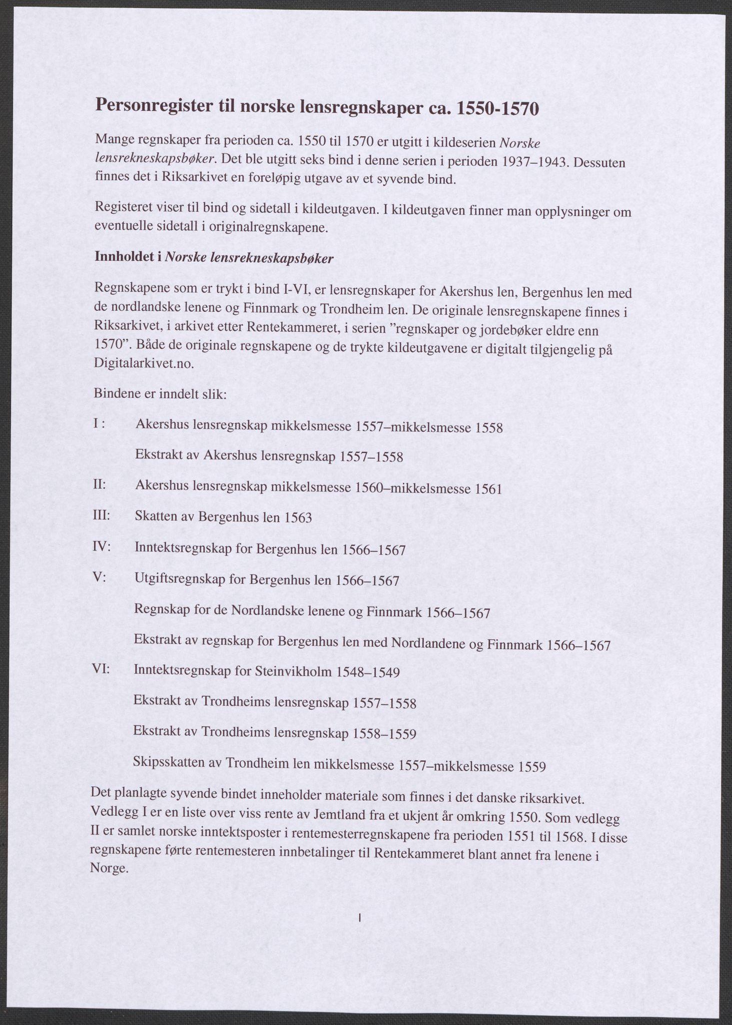PUBL, Publikasjoner utgitt av Arkivverket, -/-: Personregister, 1548-1567, s. I