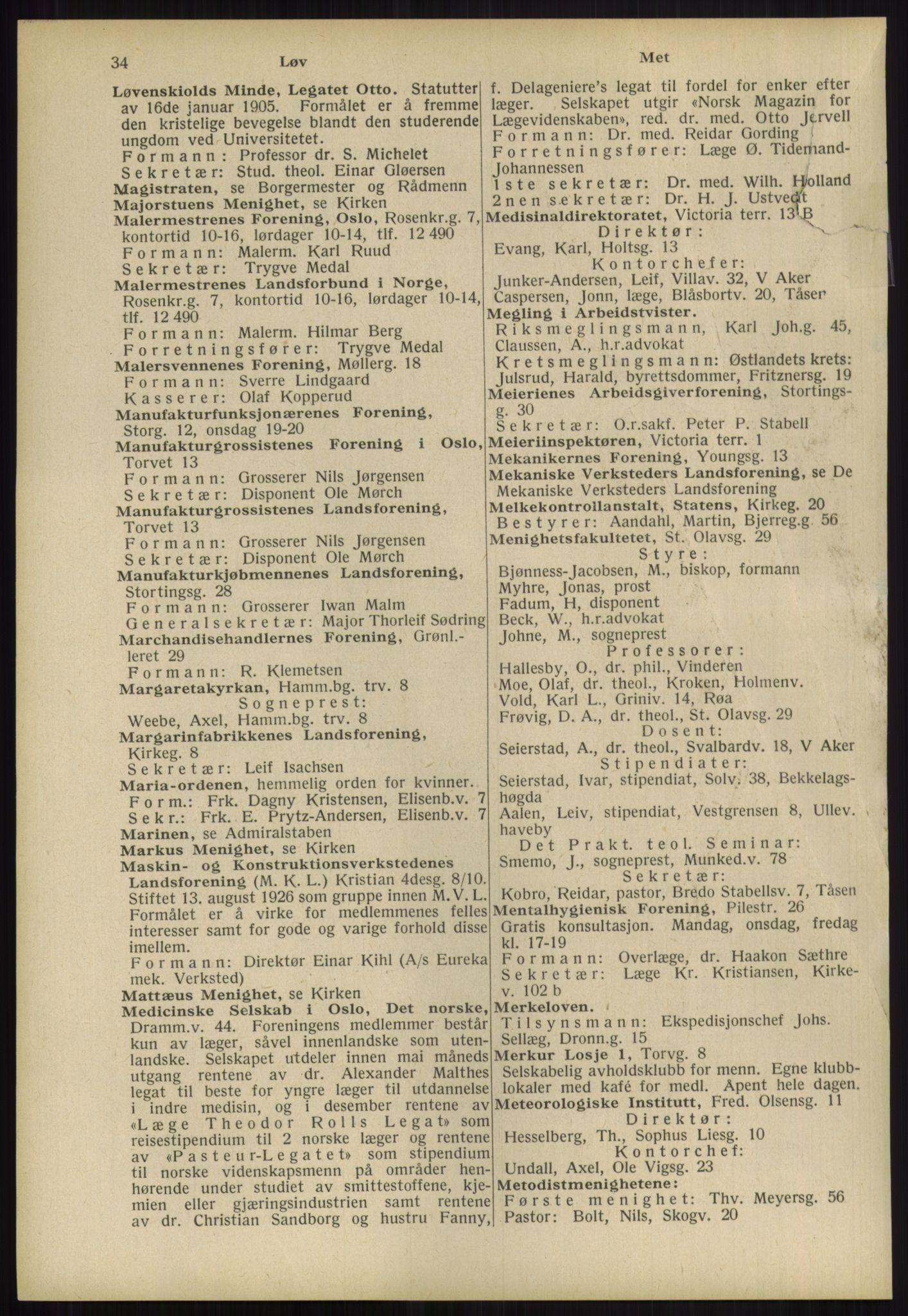 RA, Oslo adressebok (publikasjon)*, 1939, s. 34