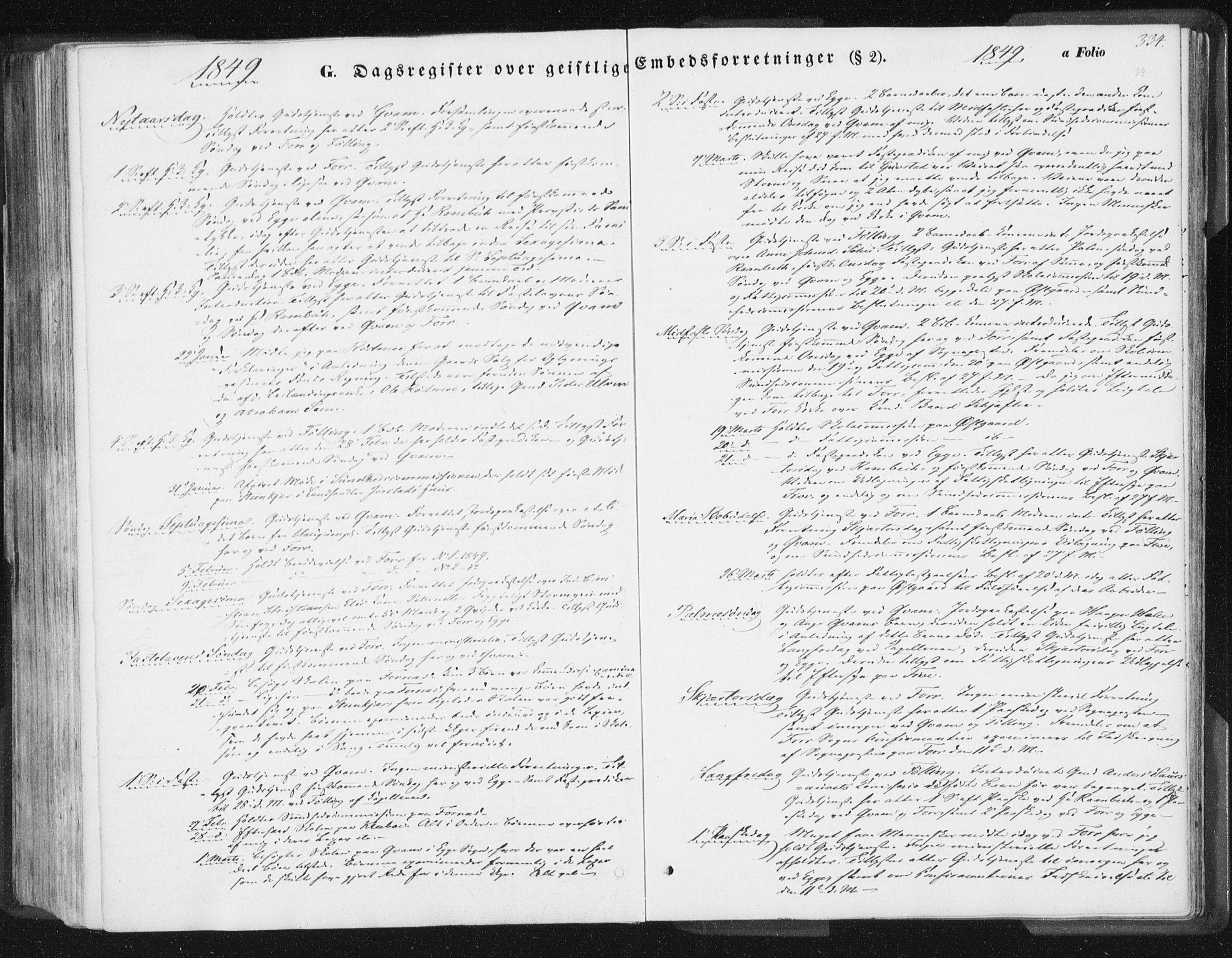 SAT, Ministerialprotokoller, klokkerbøker og fødselsregistre - Nord-Trøndelag, 746/L0446: Ministerialbok nr. 746A05, 1846-1859, s. 334