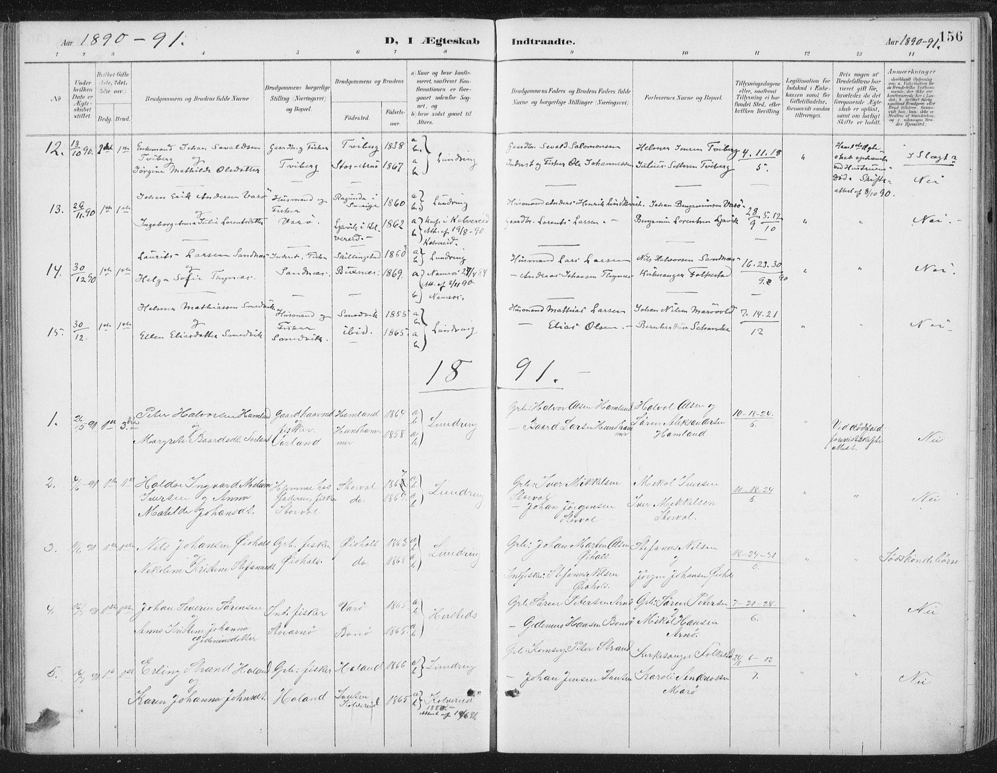 SAT, Ministerialprotokoller, klokkerbøker og fødselsregistre - Nord-Trøndelag, 784/L0673: Ministerialbok nr. 784A08, 1888-1899, s. 156