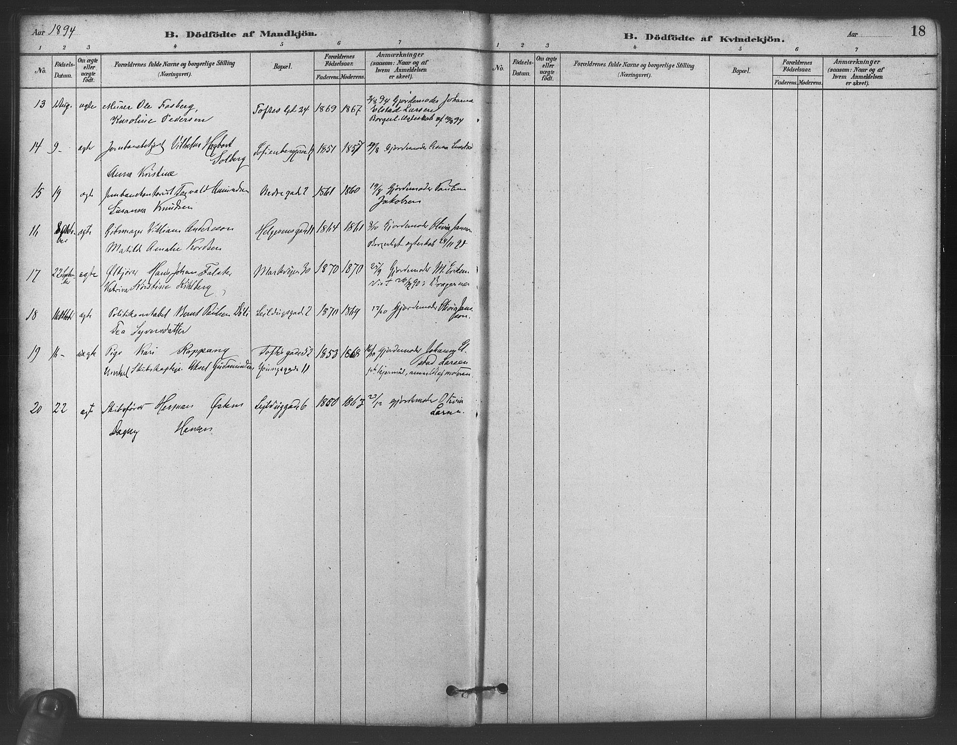 SAO, Paulus prestekontor Kirkebøker, F/Fa/L0005: Ministerialbok nr. 5, 1879-1889, s. 18