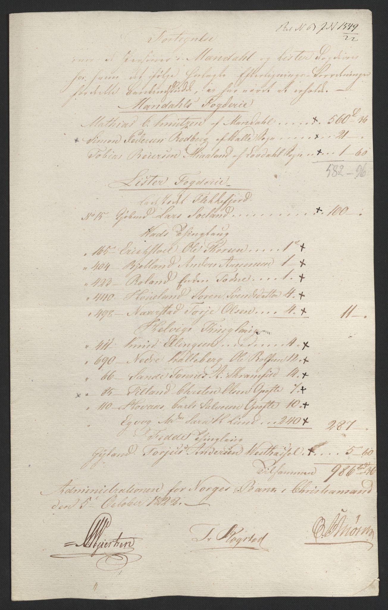 NOBA, Norges Bank/Sølvskatten 1816*, 1816-1822, s. 59