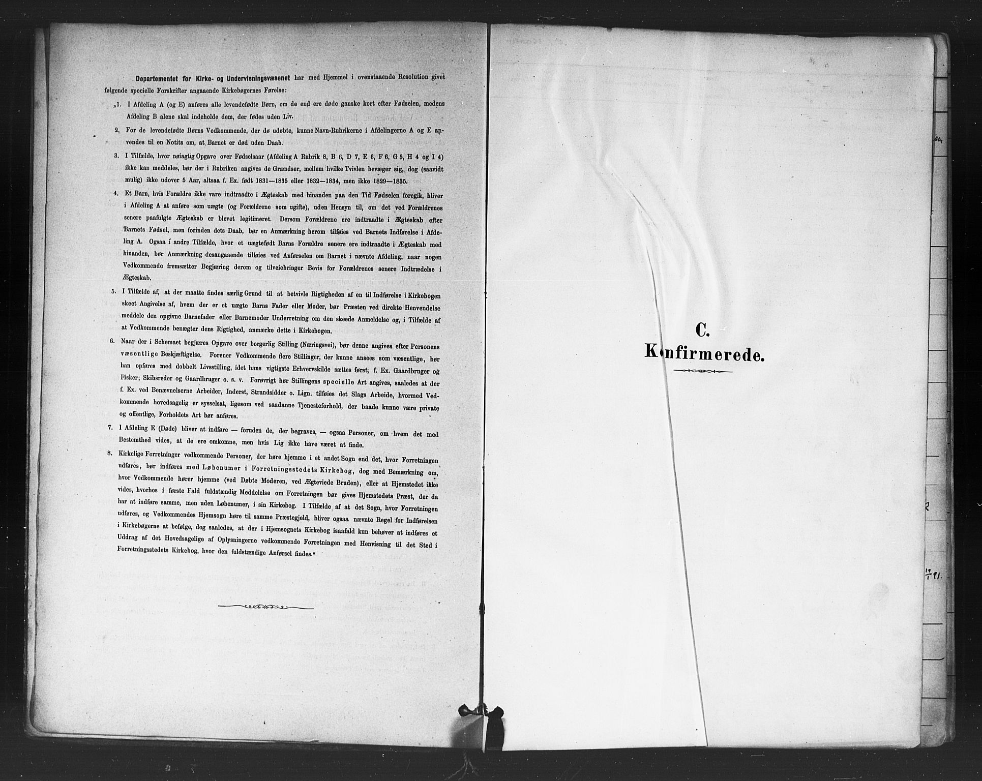 SAO, Petrus prestekontor Kirkebøker, F/Fa/L0002: Ministerialbok nr. 2, 1881-1896