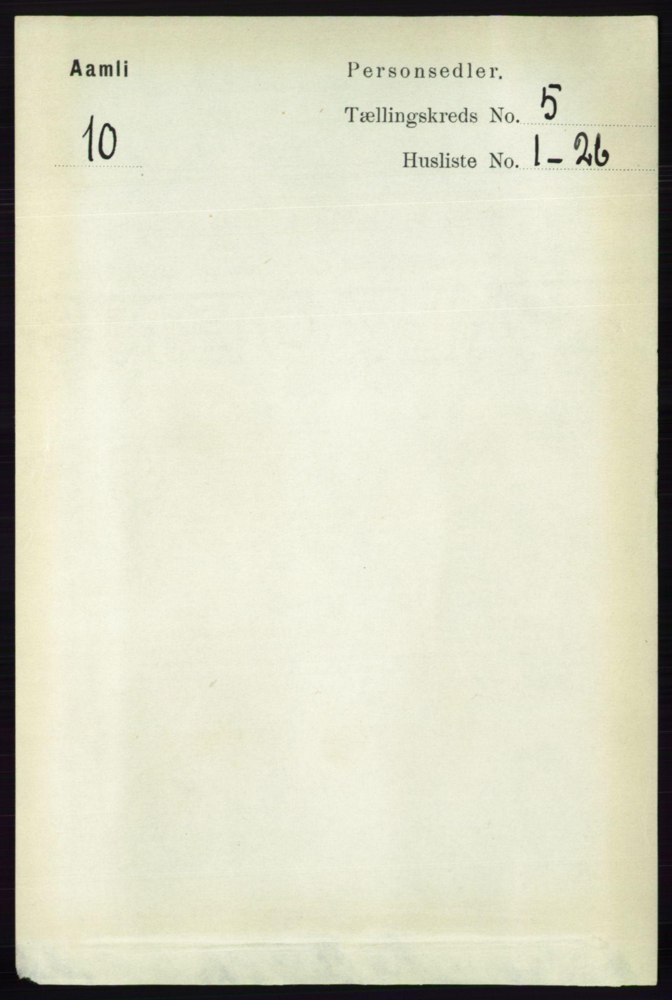 RA, Folketelling 1891 for 0929 Åmli herred, 1891, s. 673