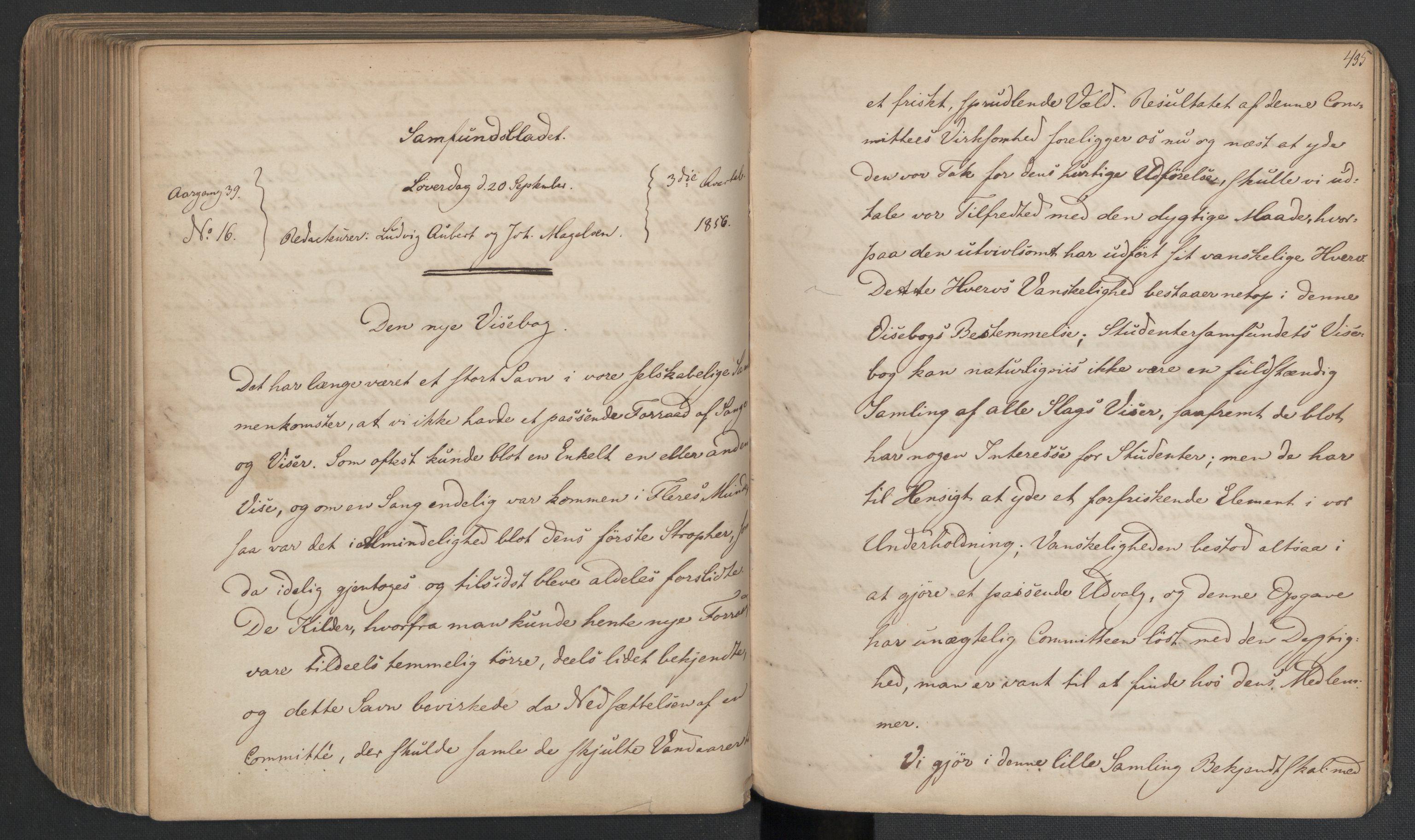 RA, Det Norske Studentersamfund, X/Xa/L0005, 1855-1856, s. 220