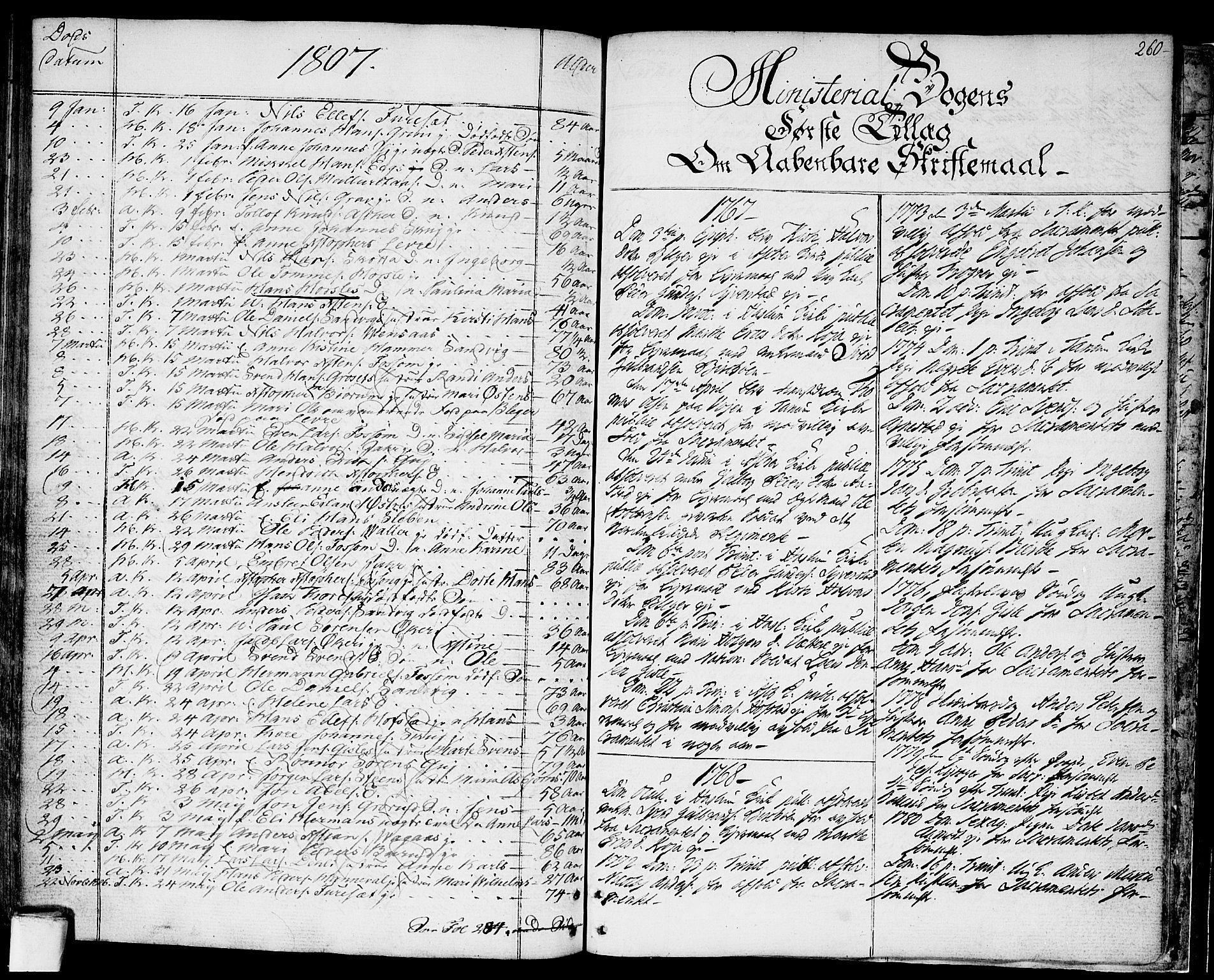 SAO, Asker prestekontor Kirkebøker, F/Fa/L0003: Ministerialbok nr. I 3, 1767-1807, s. 260
