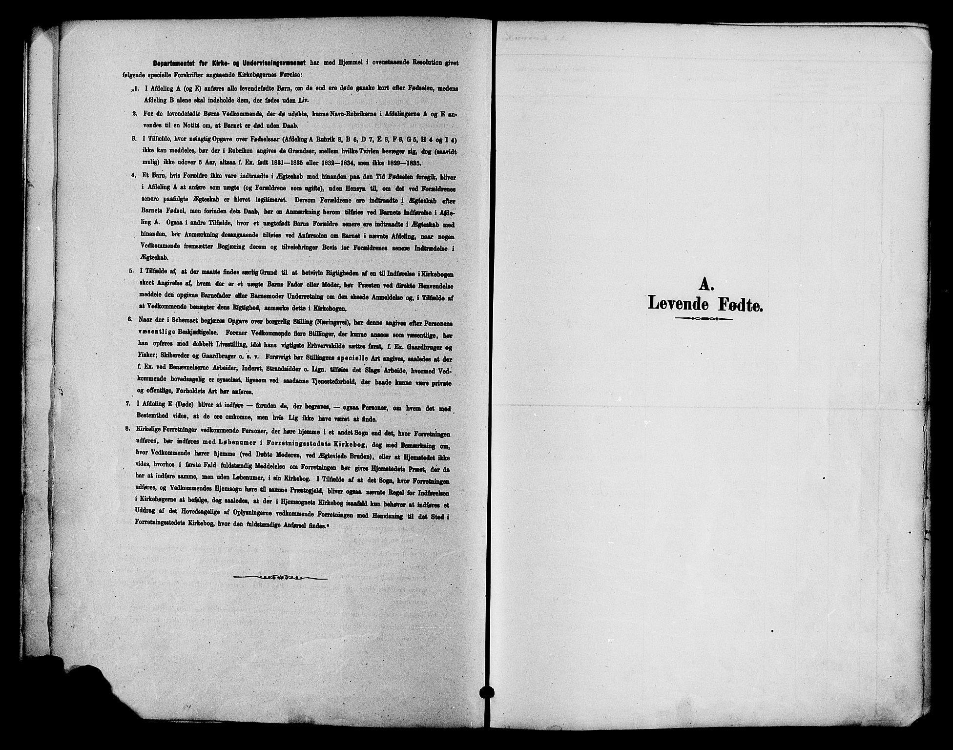SAH, Lom prestekontor, K/L0008: Ministerialbok nr. 8, 1885-1898