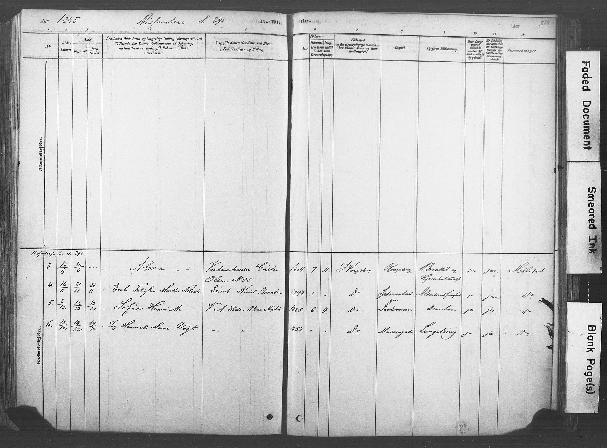 SAKO, Kongsberg kirkebøker, F/Fb/L0001: Ministerialbok nr. II 1, 1878-1886, s. 288