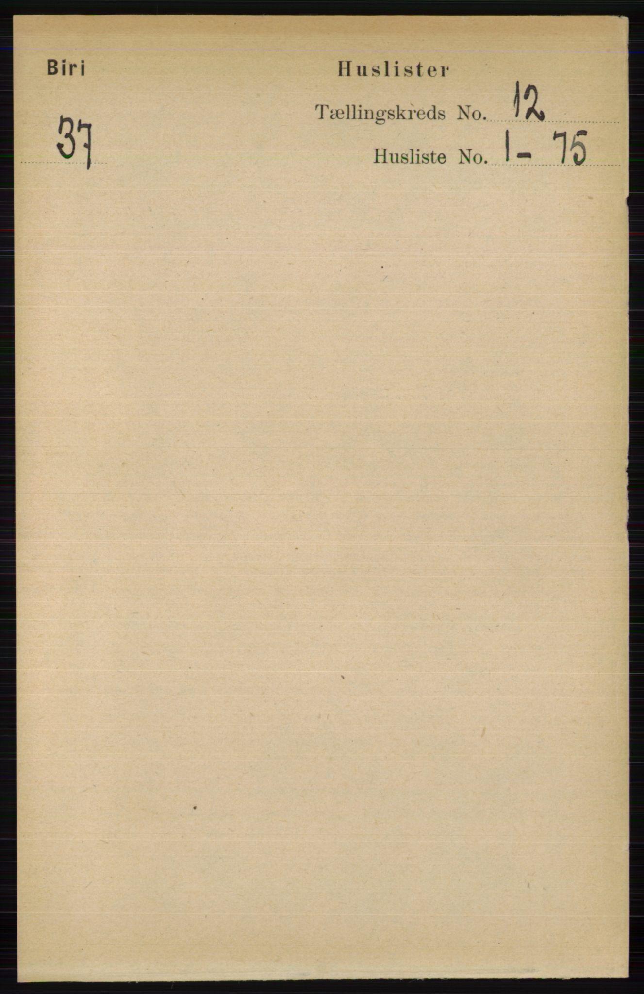 RA, Folketelling 1891 for 0525 Biri herred, 1891, s. 4762