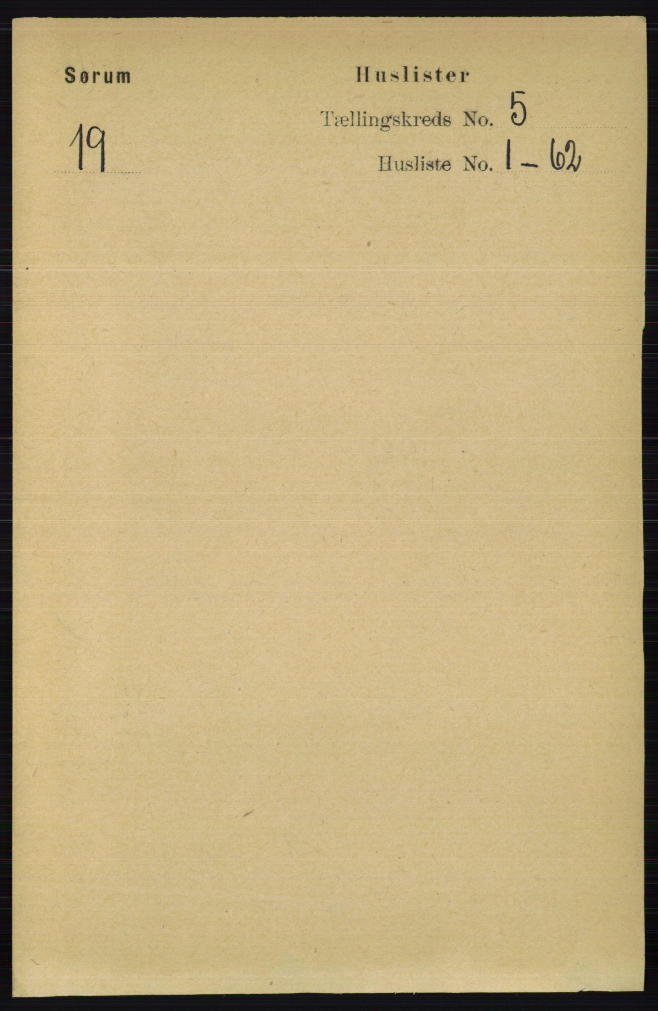 RA, Folketelling 1891 for 0226 Sørum herred, 1891, s. 2244