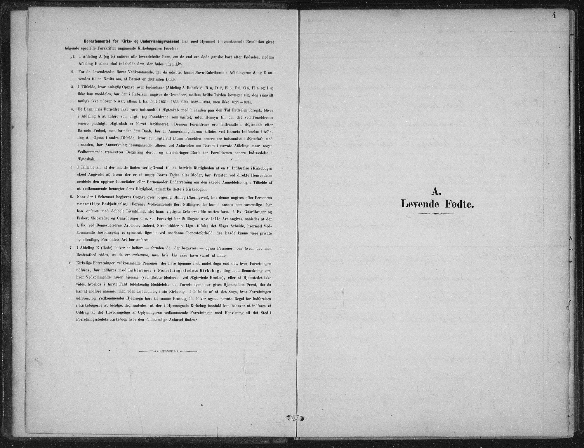 SAB, Lærdal Sokneprestembete, Ministerialbok nr. C  1, 1878-1911, s. 4
