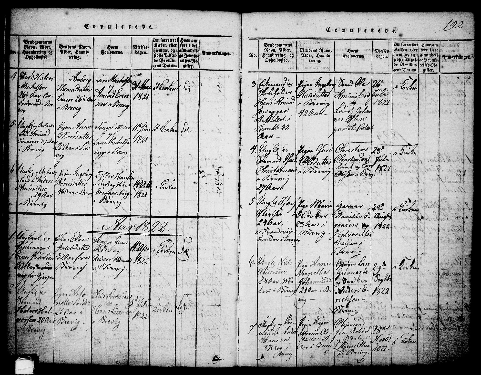 SAKO, Brevik kirkebøker, G/Ga/L0001: Klokkerbok nr. 1, 1814-1845, s. 192