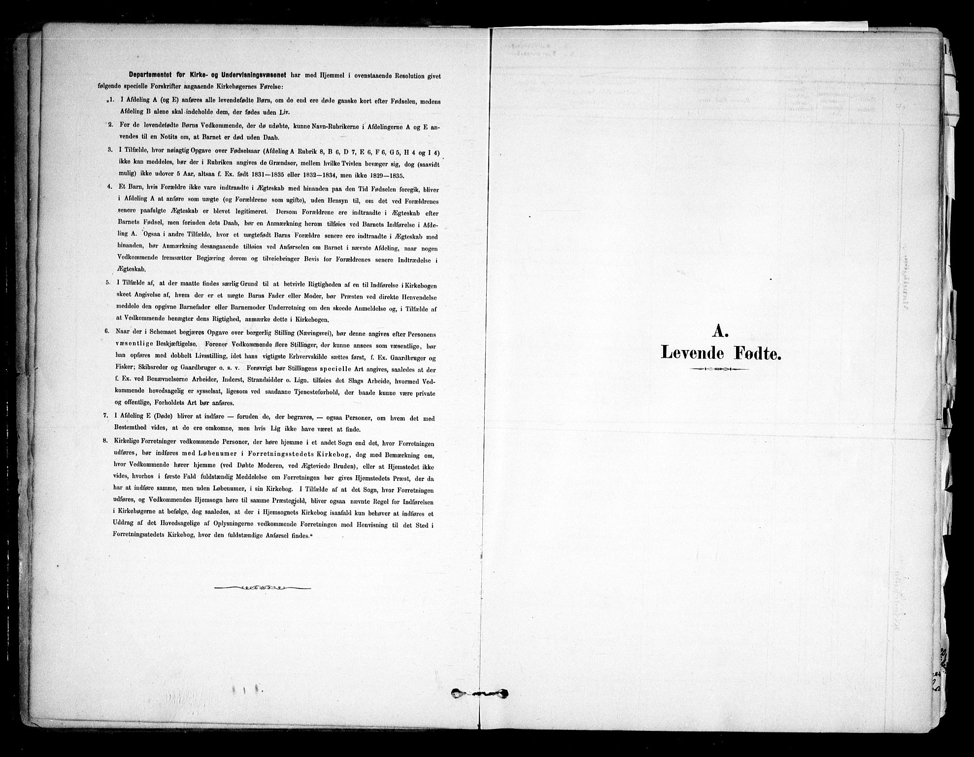 SAO, Sørum prestekontor Kirkebøker, F/Fb/L0001: Ministerialbok nr. II 1, 1878-1915