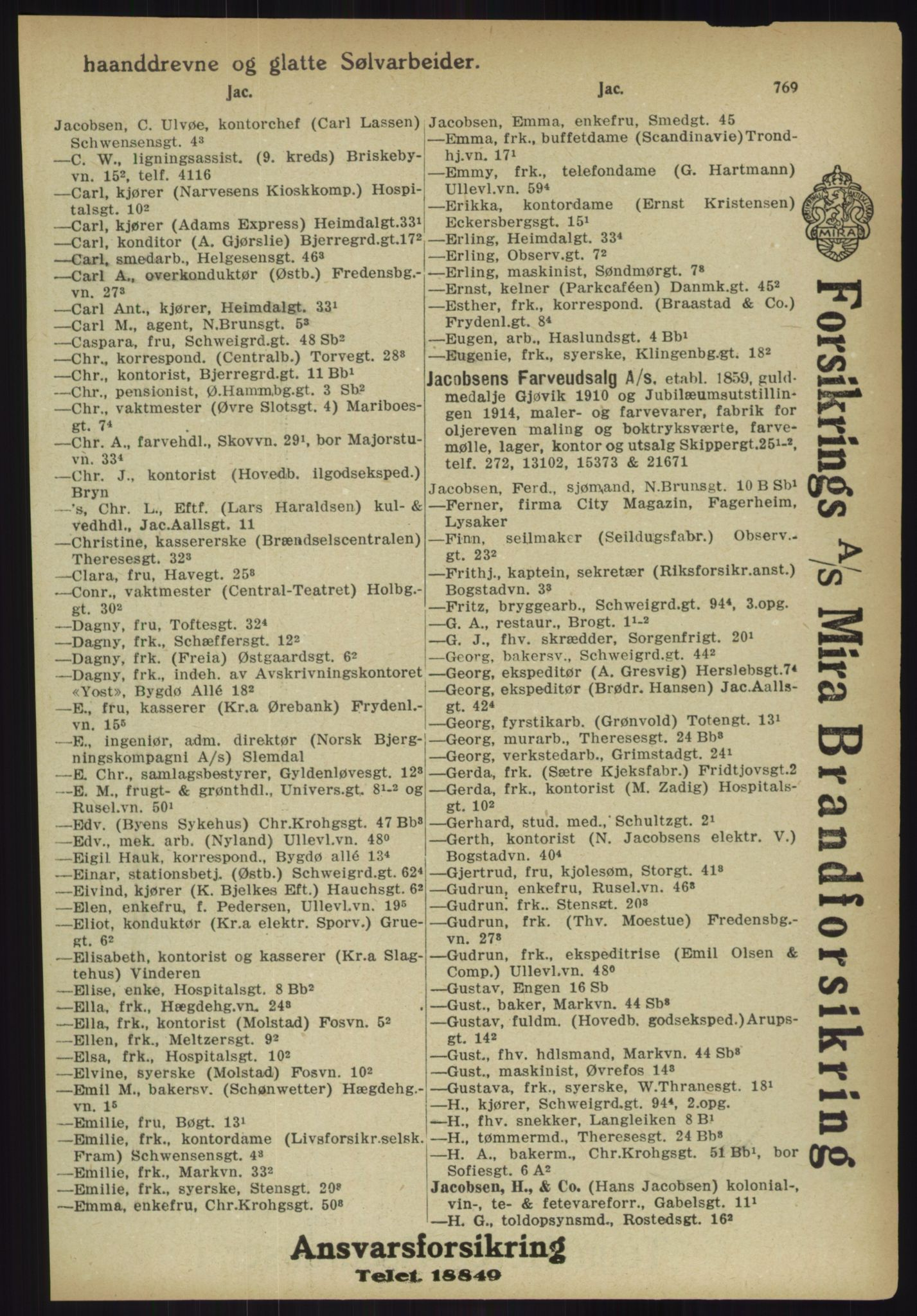 PUBL, Kristiania/Oslo adressebok, 1918, s. 794