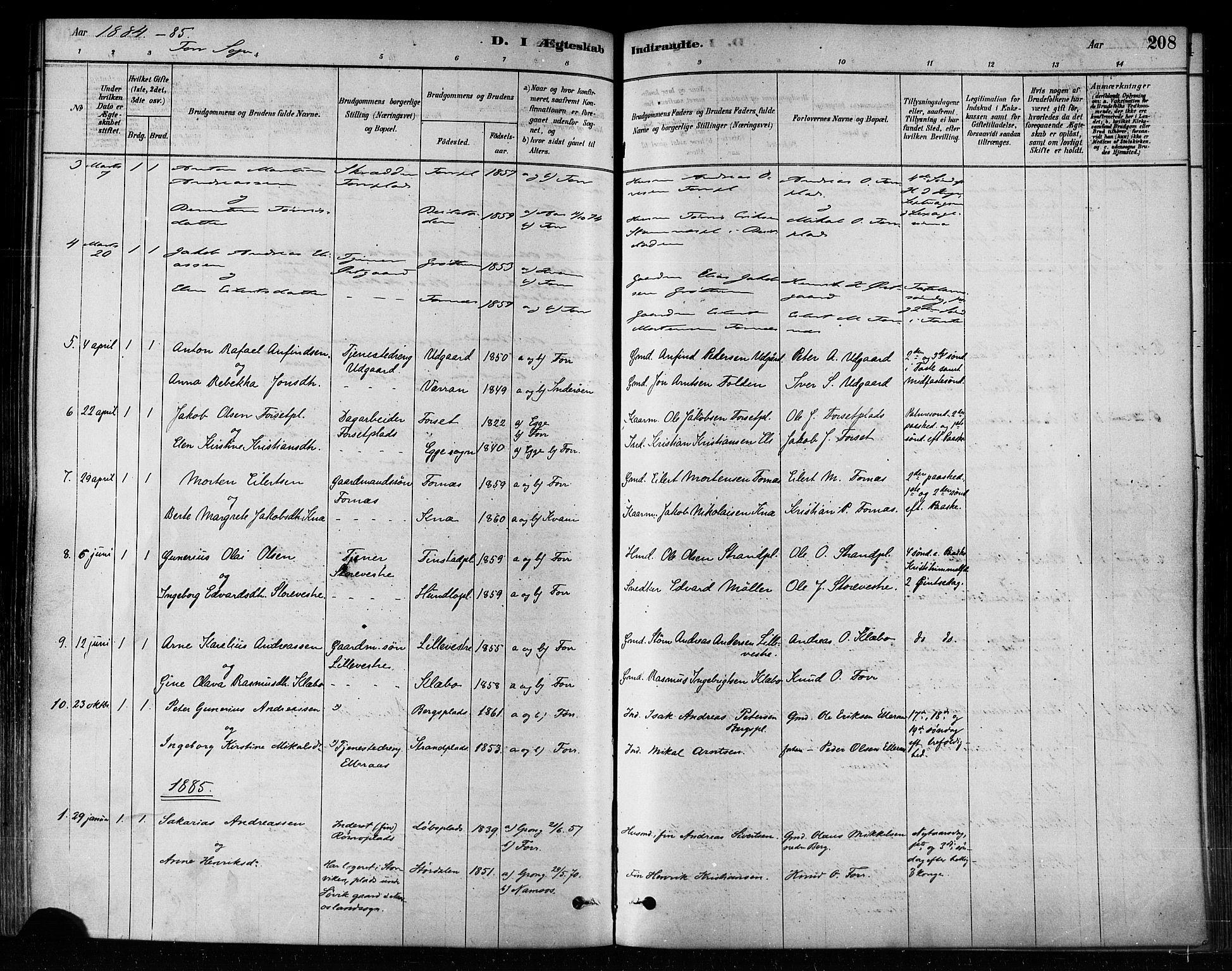 SAT, Ministerialprotokoller, klokkerbøker og fødselsregistre - Nord-Trøndelag, 746/L0448: Ministerialbok nr. 746A07 /1, 1878-1900, s. 208