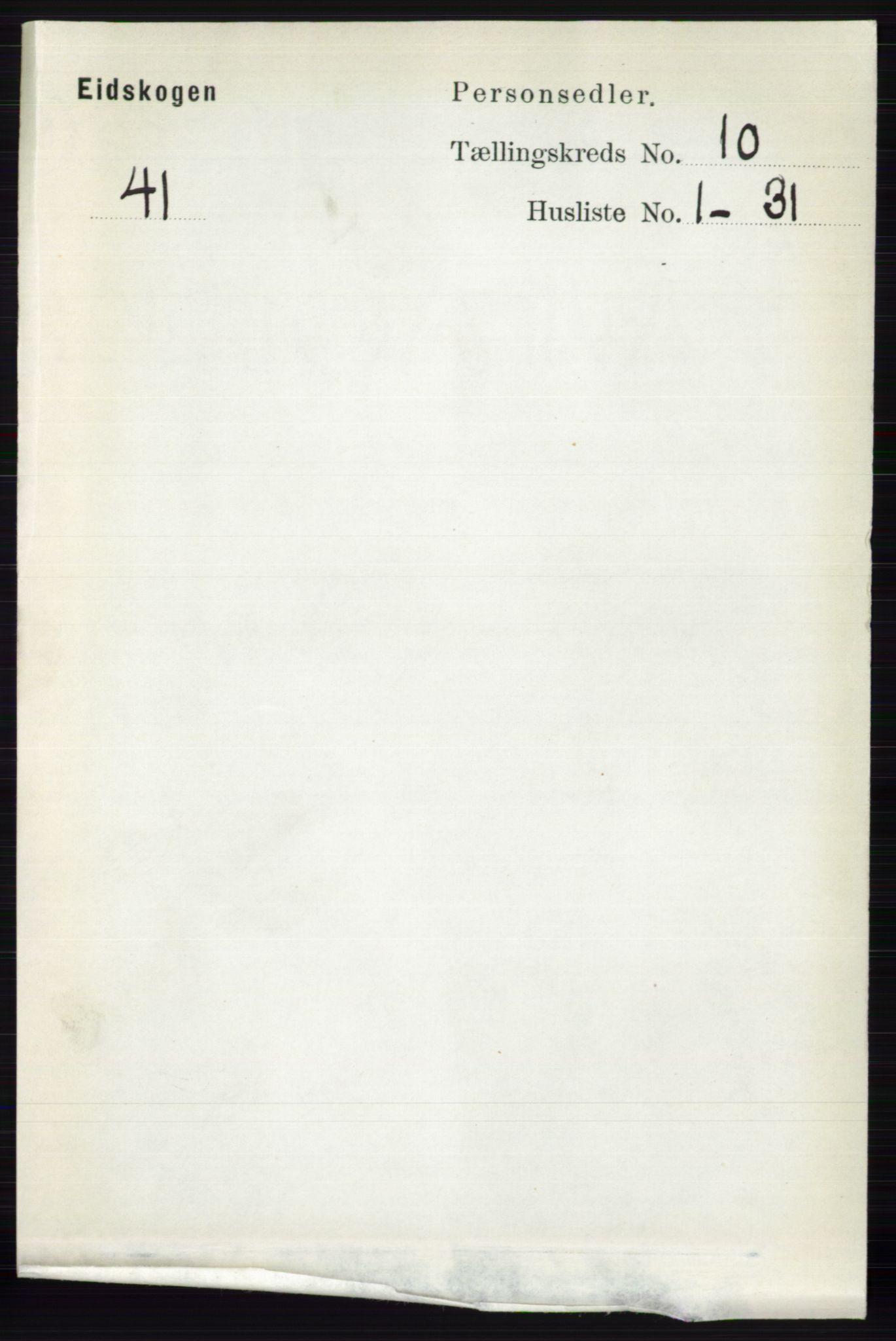 RA, Folketelling 1891 for 0420 Eidskog herred, 1891, s. 6123