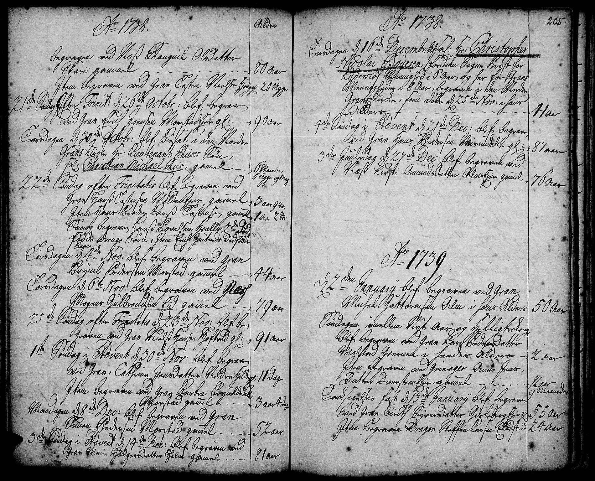 SAH, Gran prestekontor, Ministerialbok nr. 2, 1732-1744, s. 205