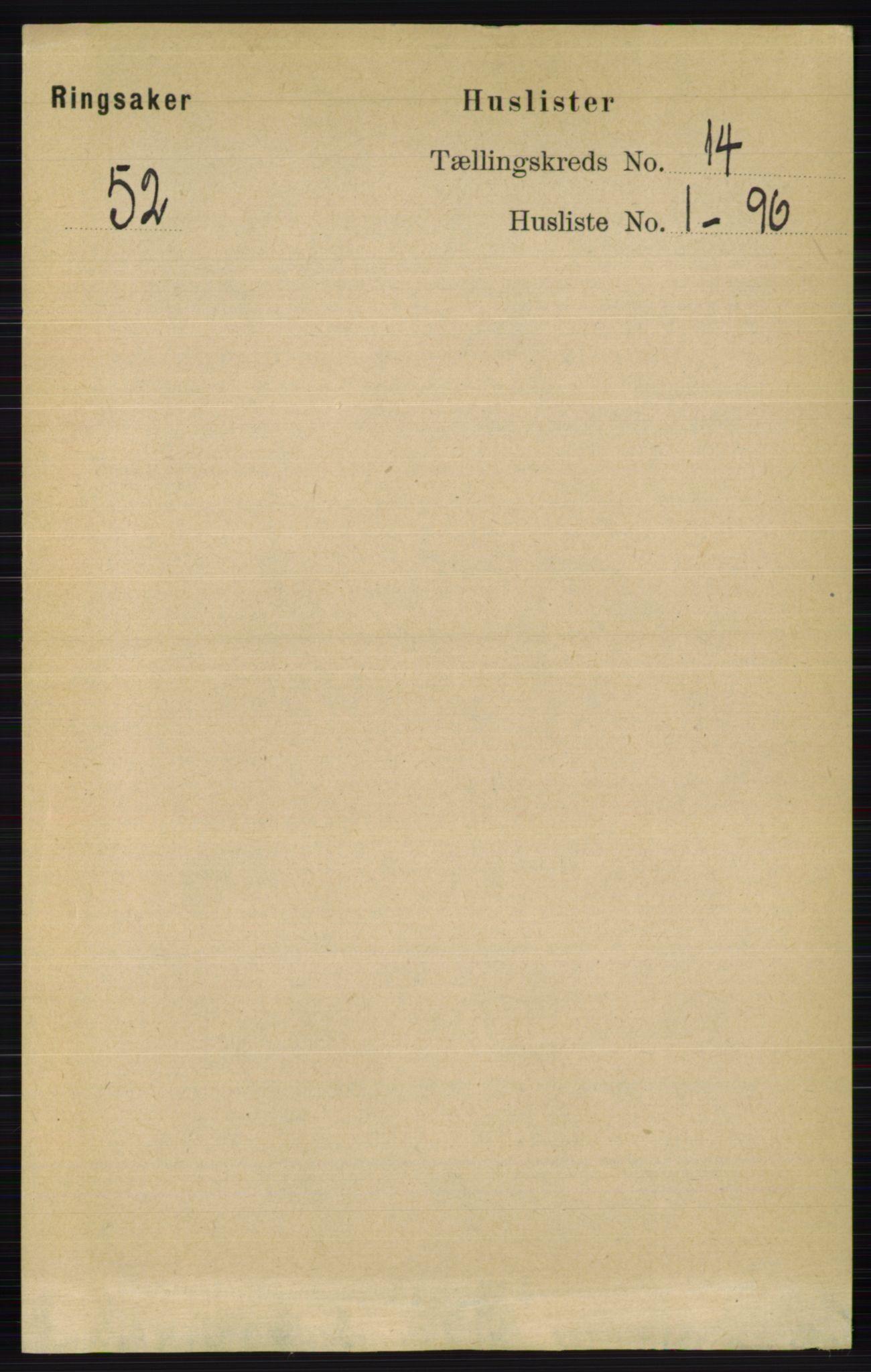 RA, Folketelling 1891 for 0412 Ringsaker herred, 1891, s. 7769