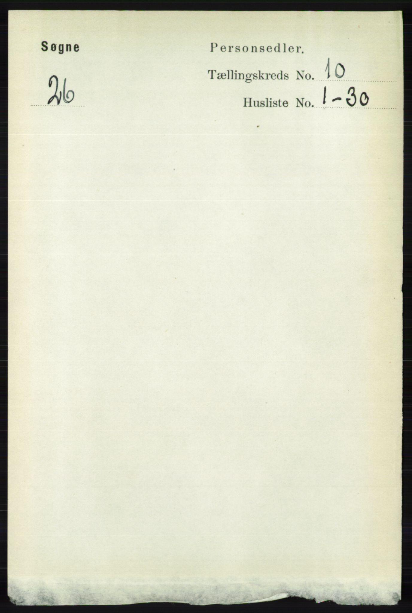 RA, Folketelling 1891 for 1018 Søgne herred, 1891, s. 2709