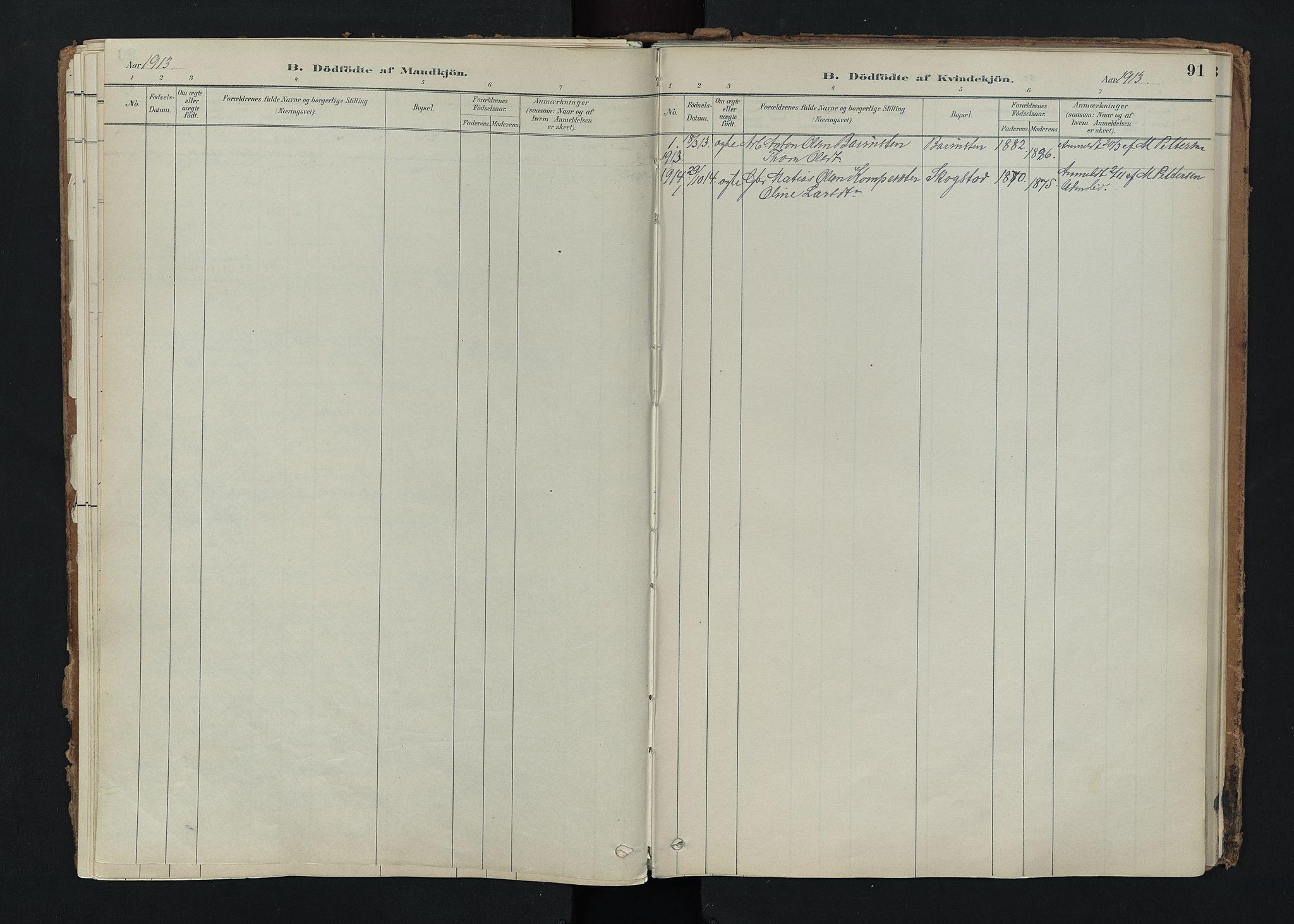 SAH, Nord-Fron prestekontor, Ministerialbok nr. 5, 1884-1914, s. 91