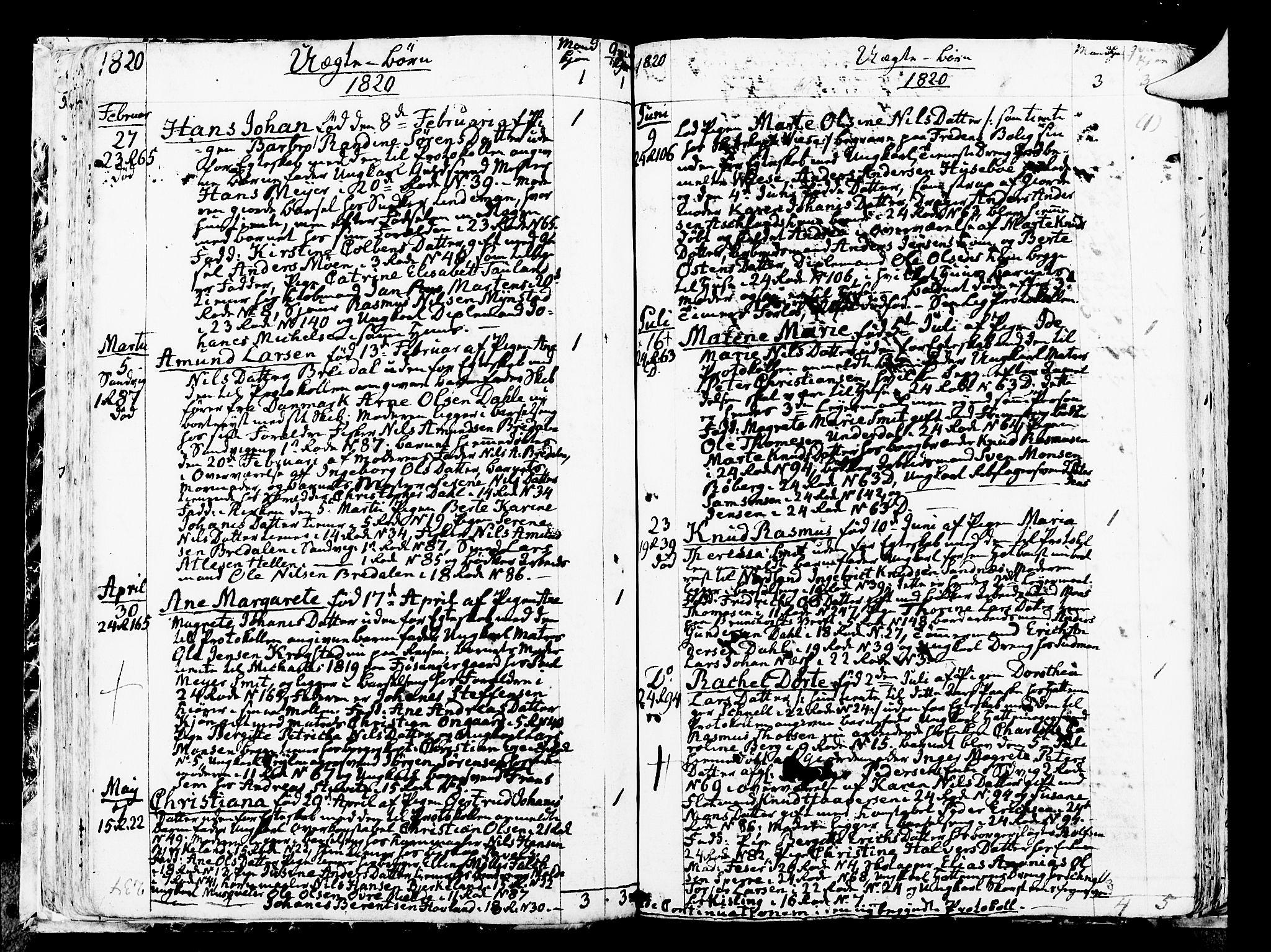 SAB, Korskirken Sokneprestembete, H/Haa/L0006: Ministerialbok nr. A 6, 1790-1820, s. 234