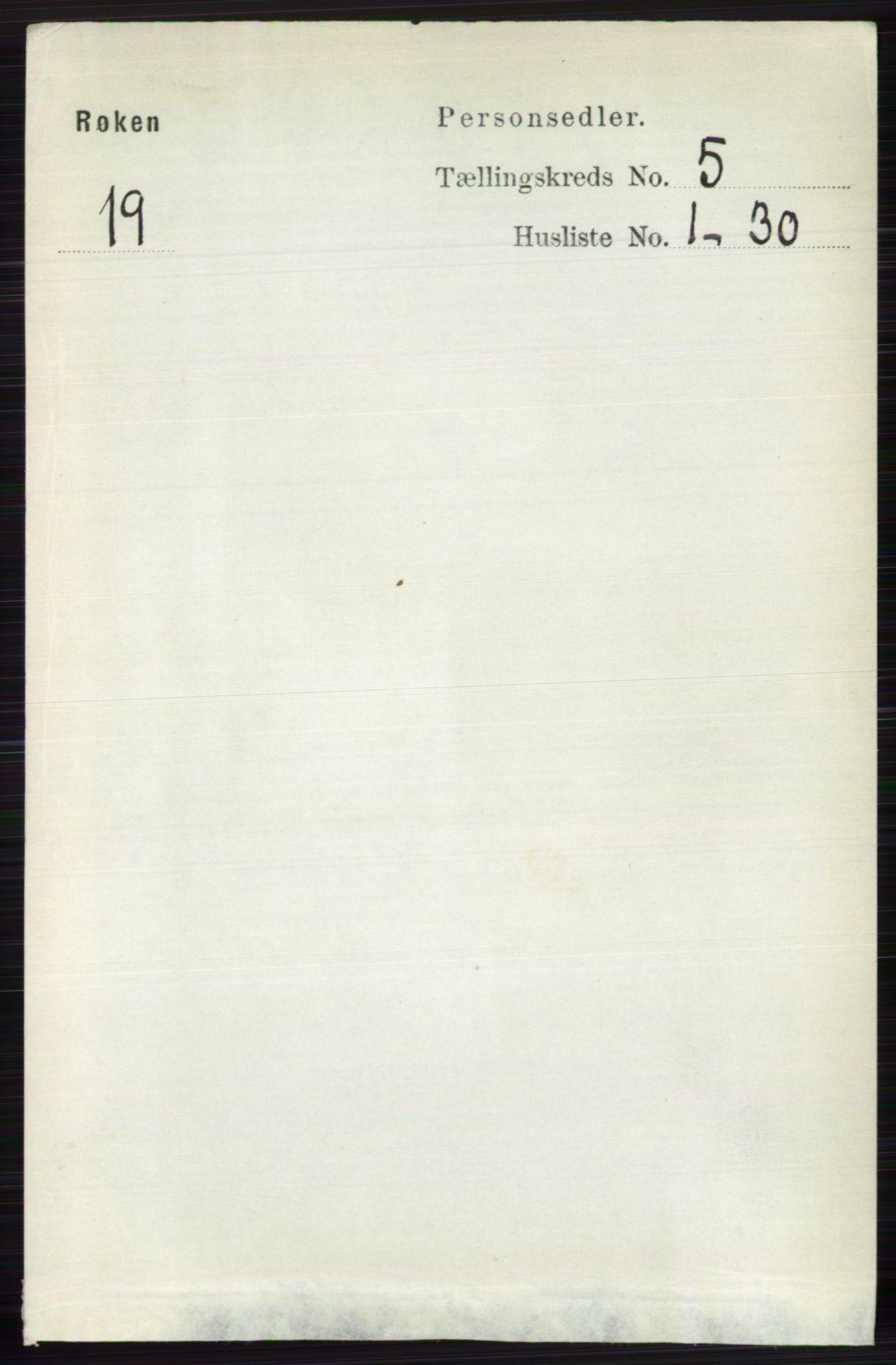 RA, Folketelling 1891 for 0627 Røyken herred, 1891, s. 2888