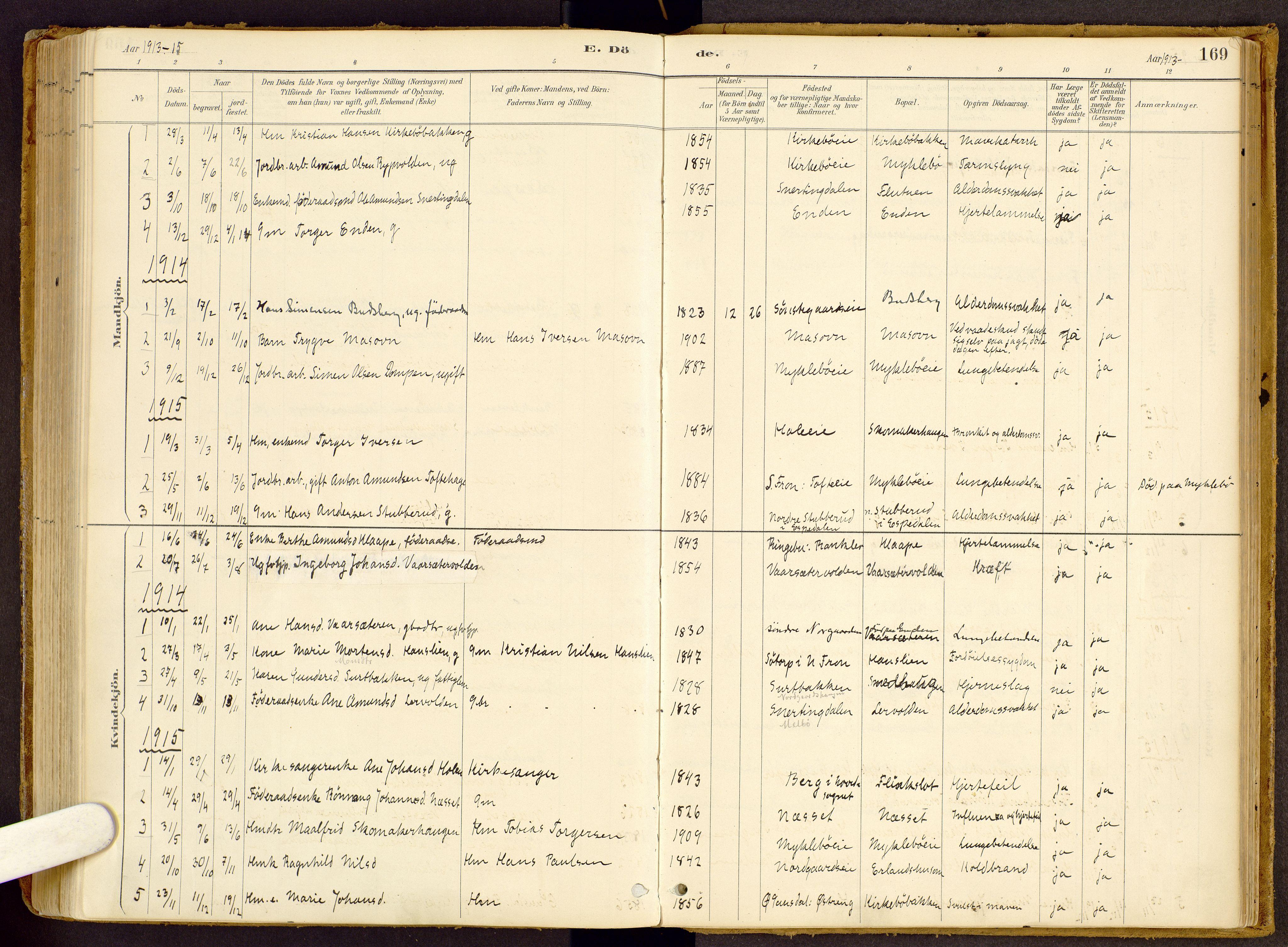 SAH, Vestre Gausdal prestekontor, Ministerialbok nr. 2, 1887-1918, s. 169