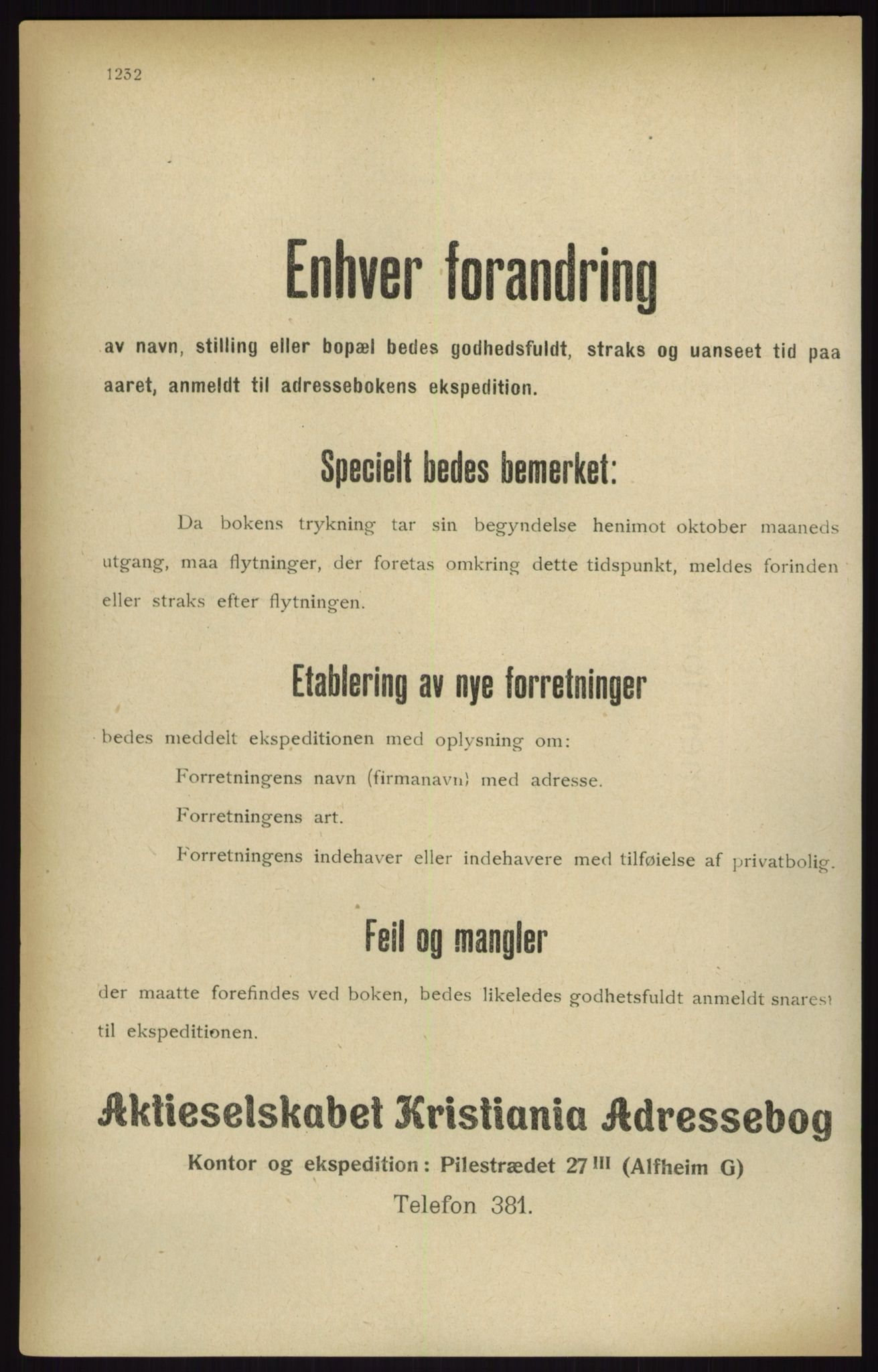 RA, Kristiania adressebok (publikasjon)*, 1916, s. 1232