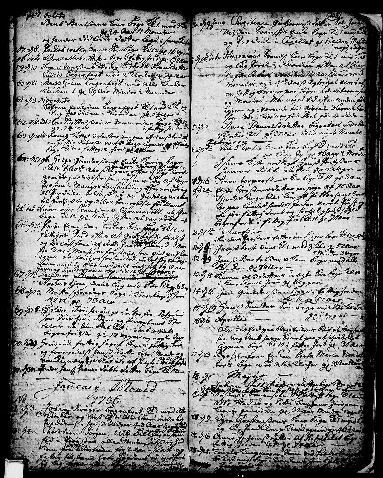 SAKO, Skien kirkebøker, F/Fa/L0002: Ministerialbok nr. 2, 1716-1757, s. 203