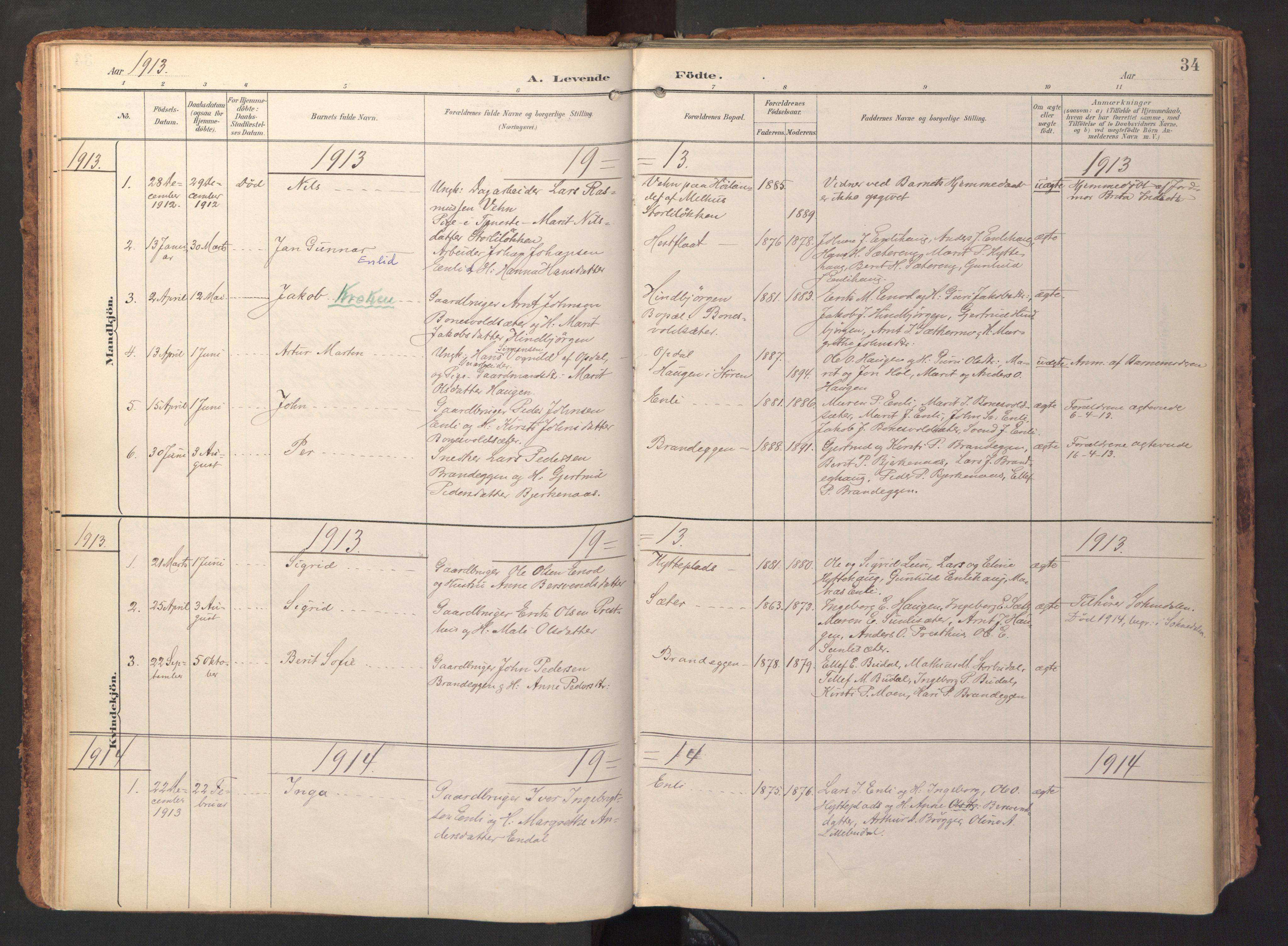 SAT, Ministerialprotokoller, klokkerbøker og fødselsregistre - Sør-Trøndelag, 690/L1050: Ministerialbok nr. 690A01, 1889-1929, s. 34