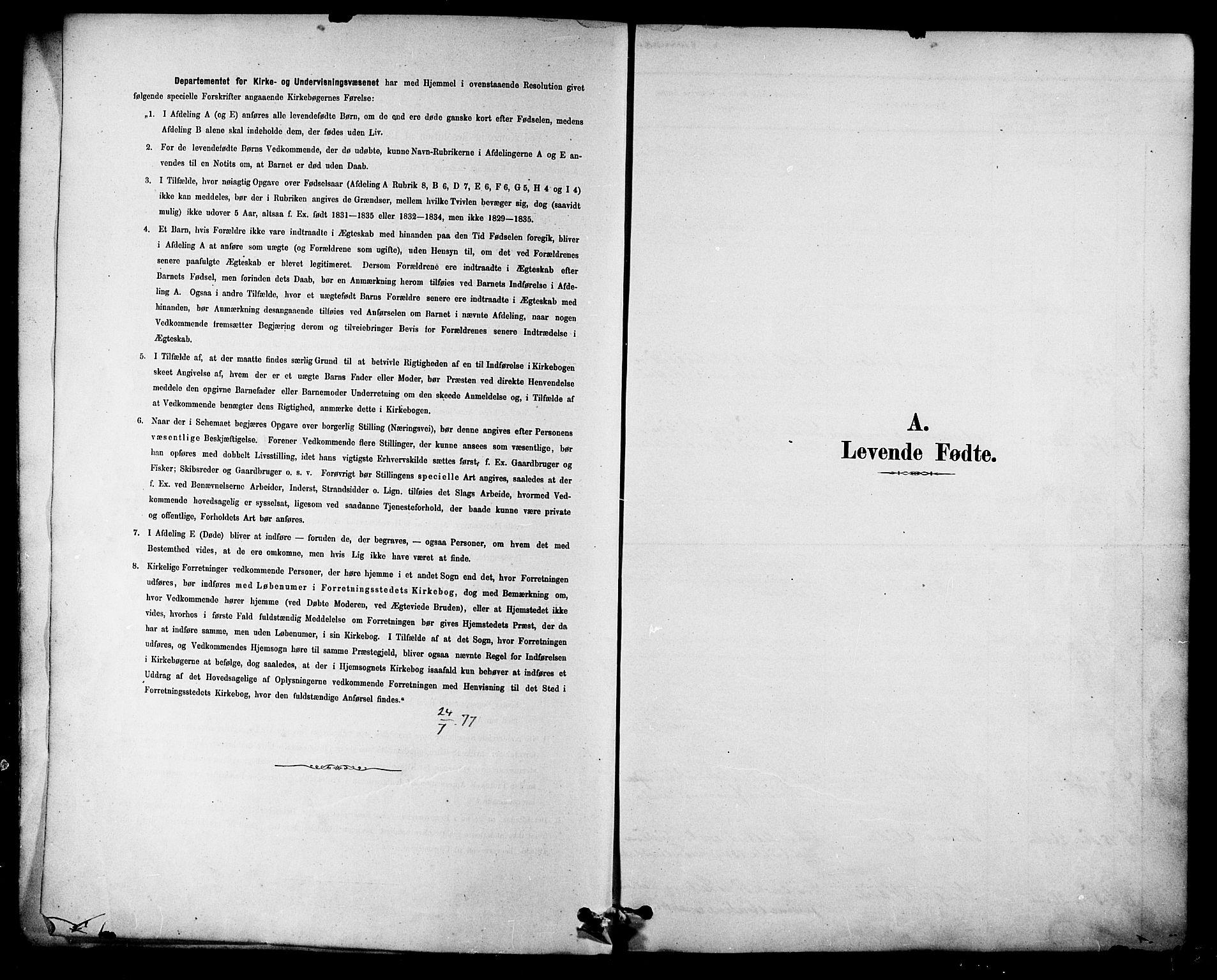 SAT, Ministerialprotokoller, klokkerbøker og fødselsregistre - Nordland, 885/L1204: Ministerialbok nr. 885A05, 1878-1892