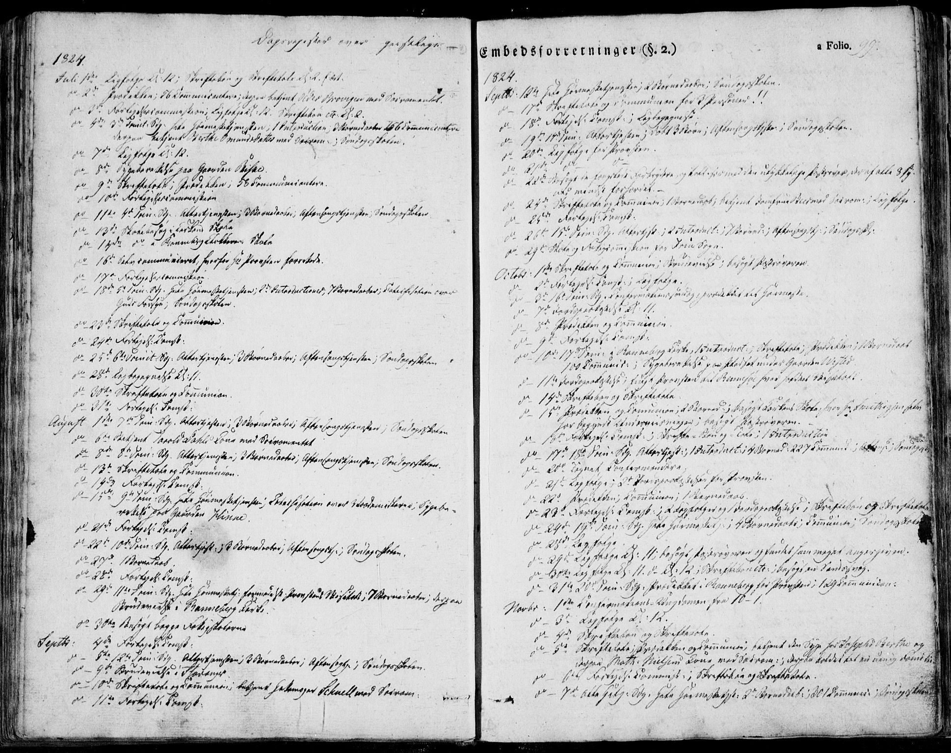 SAST, Domkirken sokneprestkontor, 30/30BA/L0013: Ministerialbok nr. A 12, 1823-1861