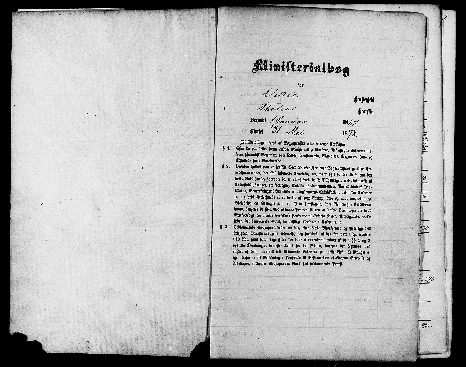 SAH, Vardal prestekontor, H/Ha/Haa/L0007: Ministerialbok nr. 7, 1867-1878
