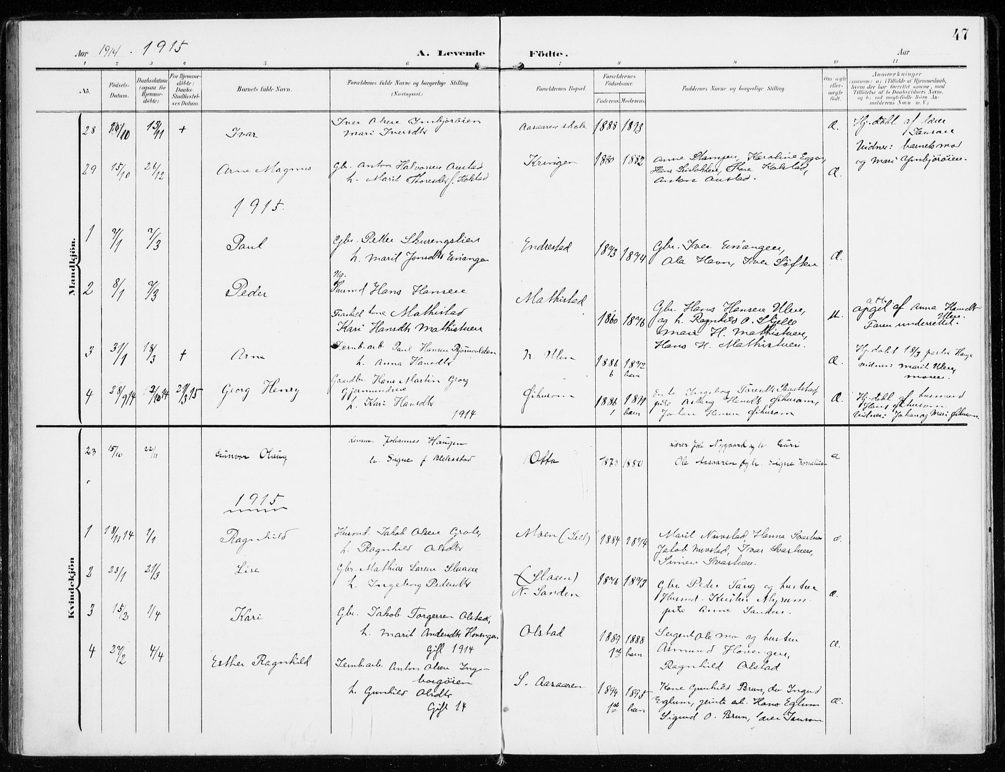 SAH, Sel prestekontor, Ministerialbok nr. 2, 1905-1919, s. 47