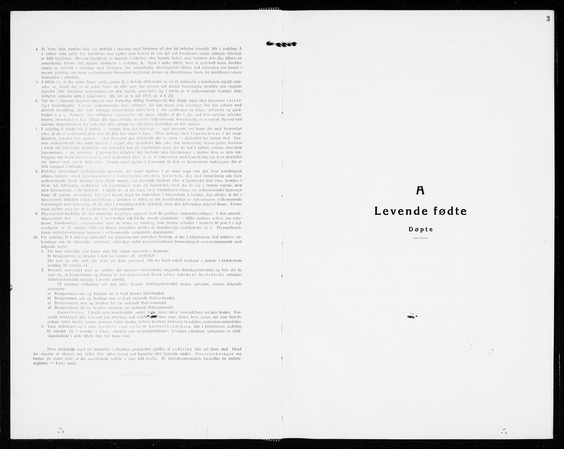 SAKO, Gjerpen kirkebøker, G/Ga/L0005: Klokkerbok nr. I 5, 1932-1940, s. 3