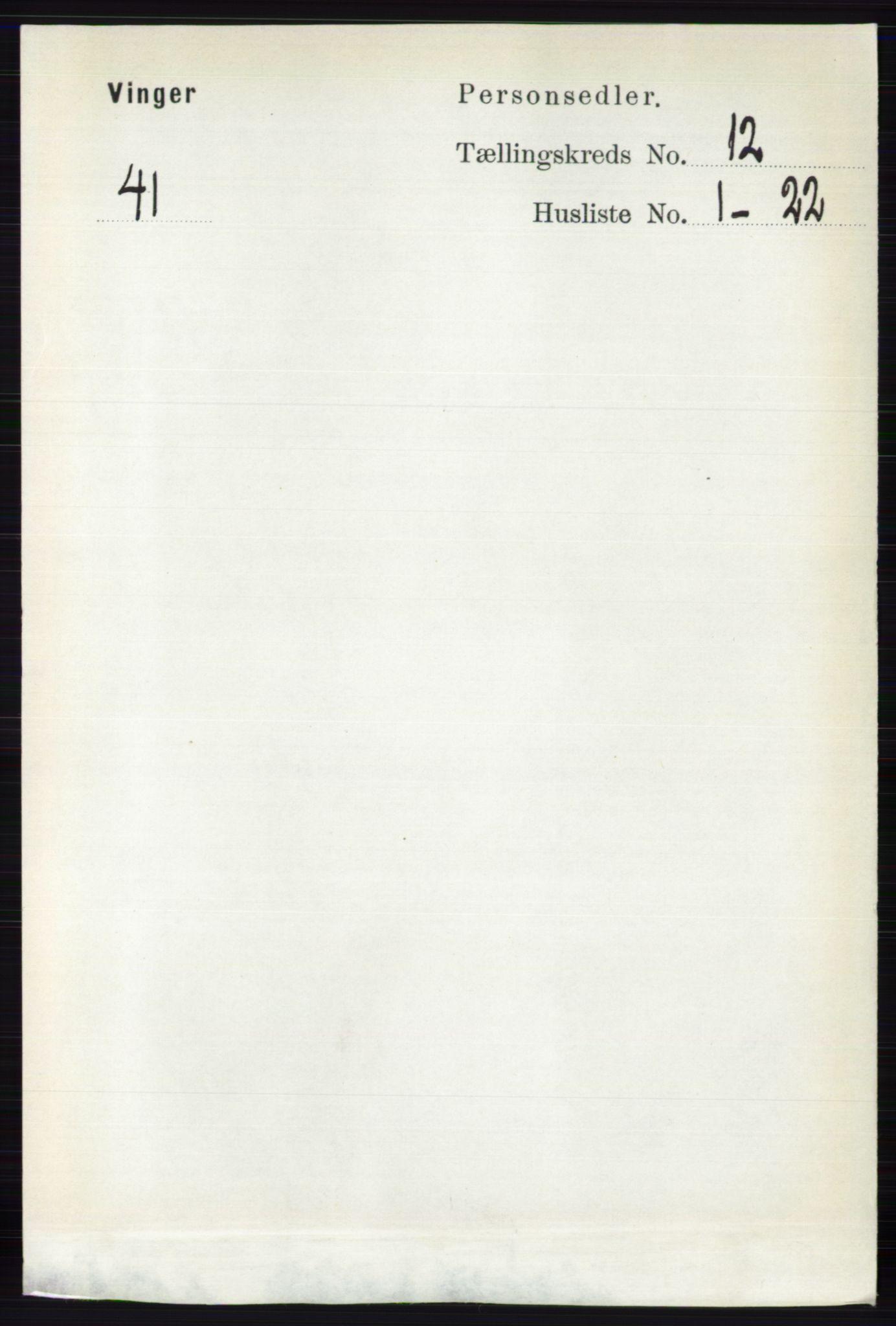 RA, Folketelling 1891 for 0421 Vinger herred, 1891, s. 5771
