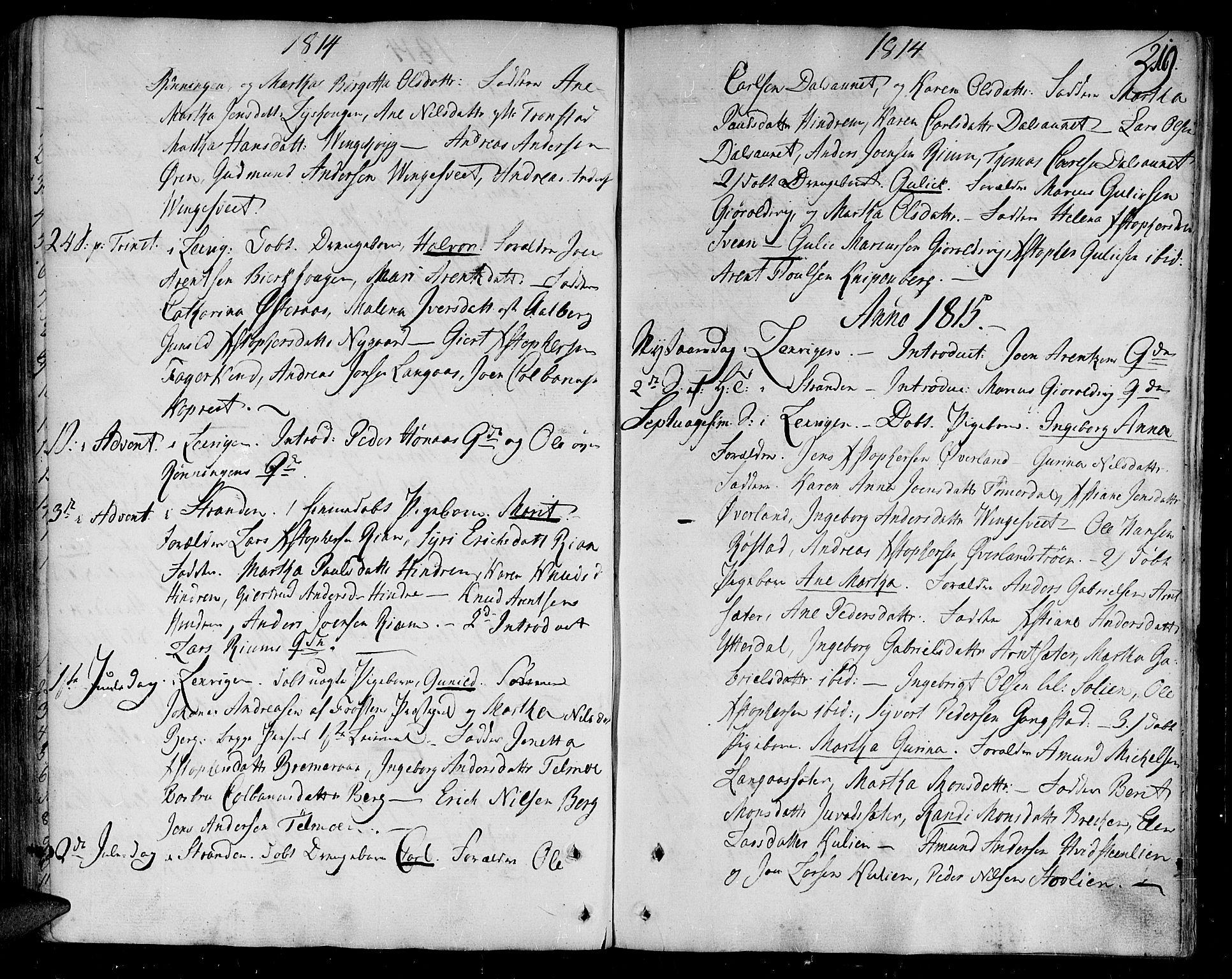 SAT, Ministerialprotokoller, klokkerbøker og fødselsregistre - Nord-Trøndelag, 701/L0004: Ministerialbok nr. 701A04, 1783-1816, s. 219