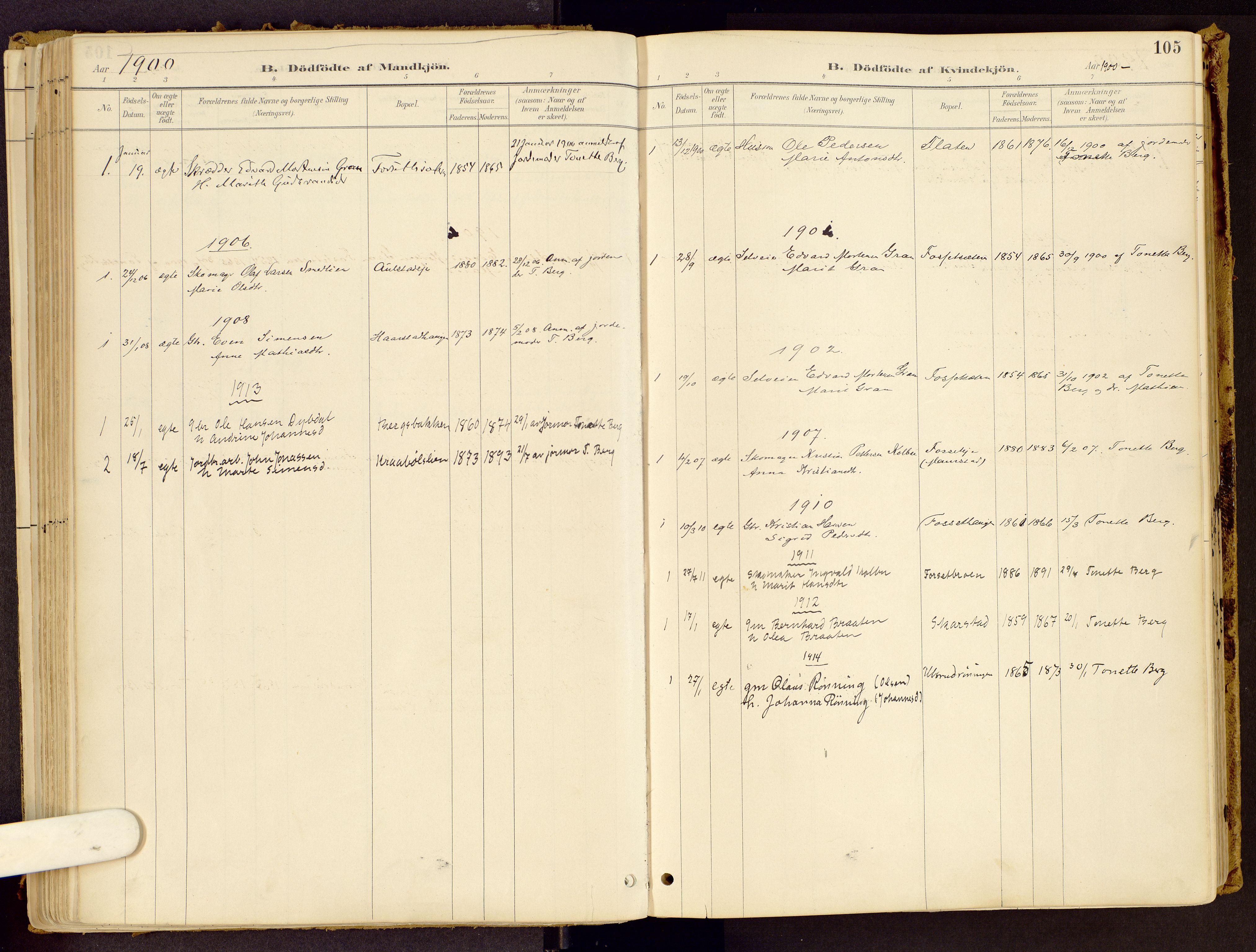SAH, Vestre Gausdal prestekontor, Ministerialbok nr. 1, 1887-1914, s. 105
