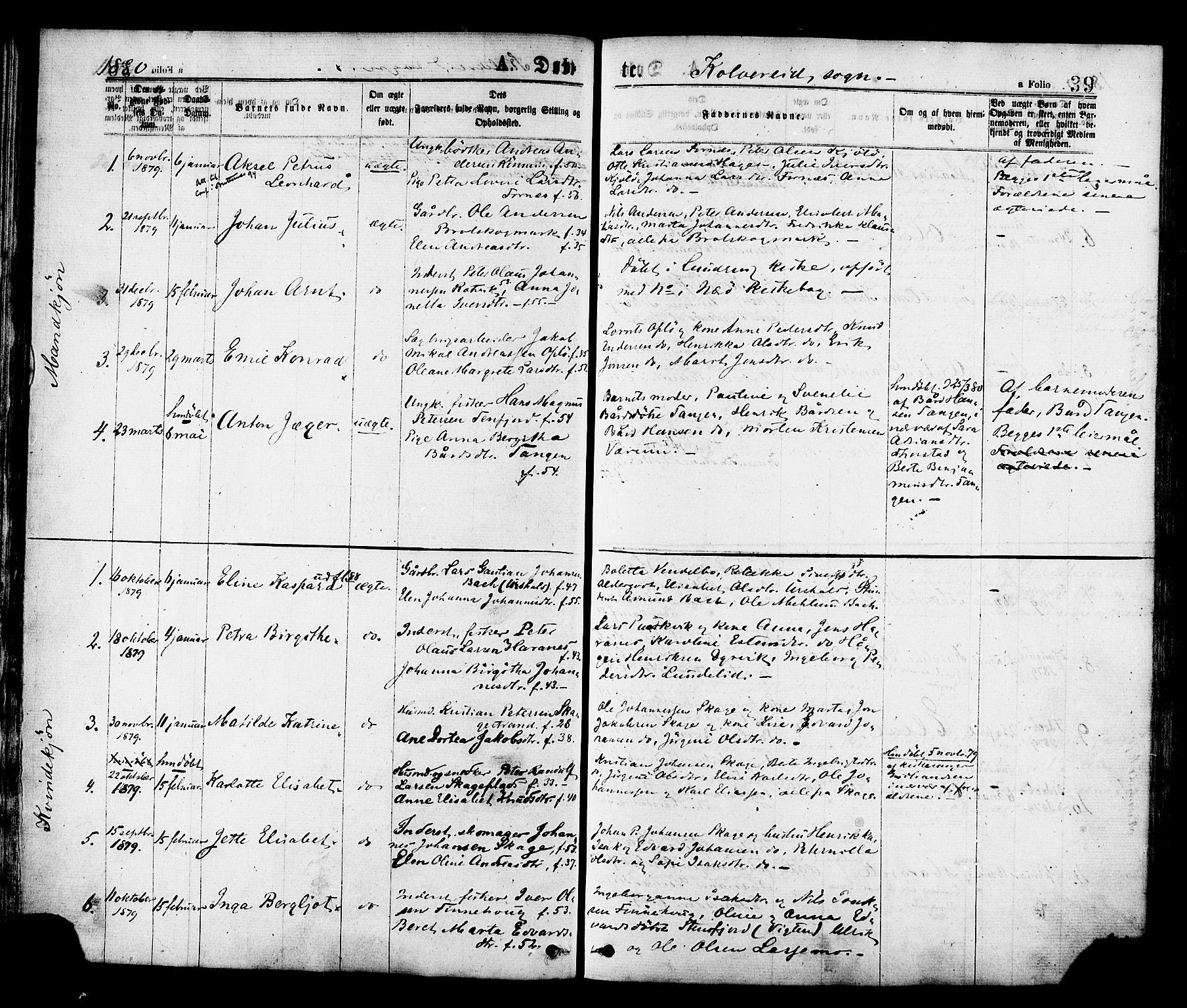 SAT, Ministerialprotokoller, klokkerbøker og fødselsregistre - Nord-Trøndelag, 780/L0642: Ministerialbok nr. 780A07 /1, 1874-1885, s. 39