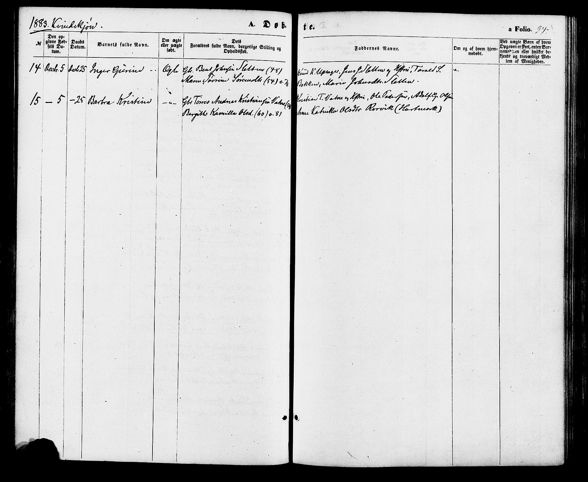 SAK, Holum sokneprestkontor, F/Fa/Faa/L0006: Ministerialbok nr. A 6, 1865-1883, s. 94